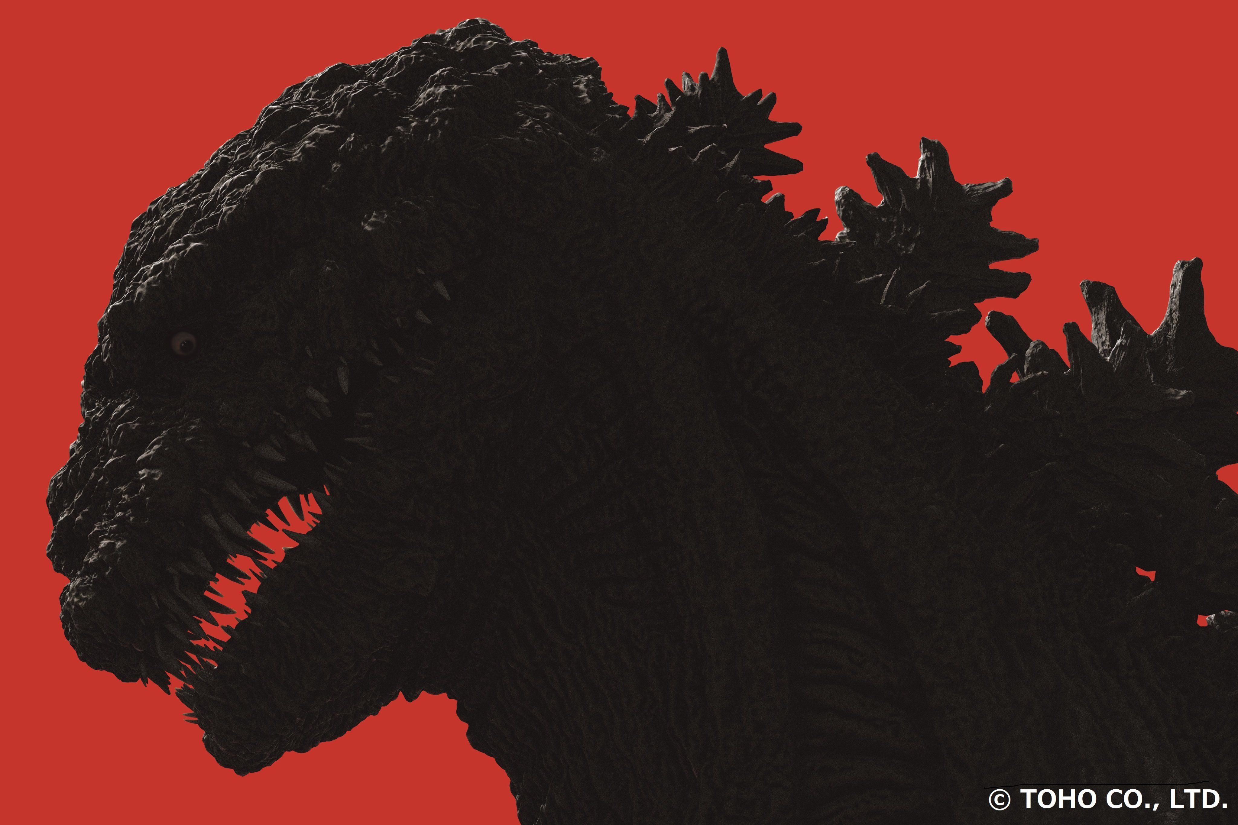 Video Call Wallpapers Godzilla