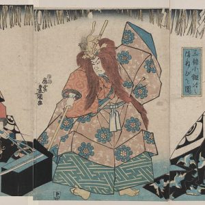 Japanese Sword Column