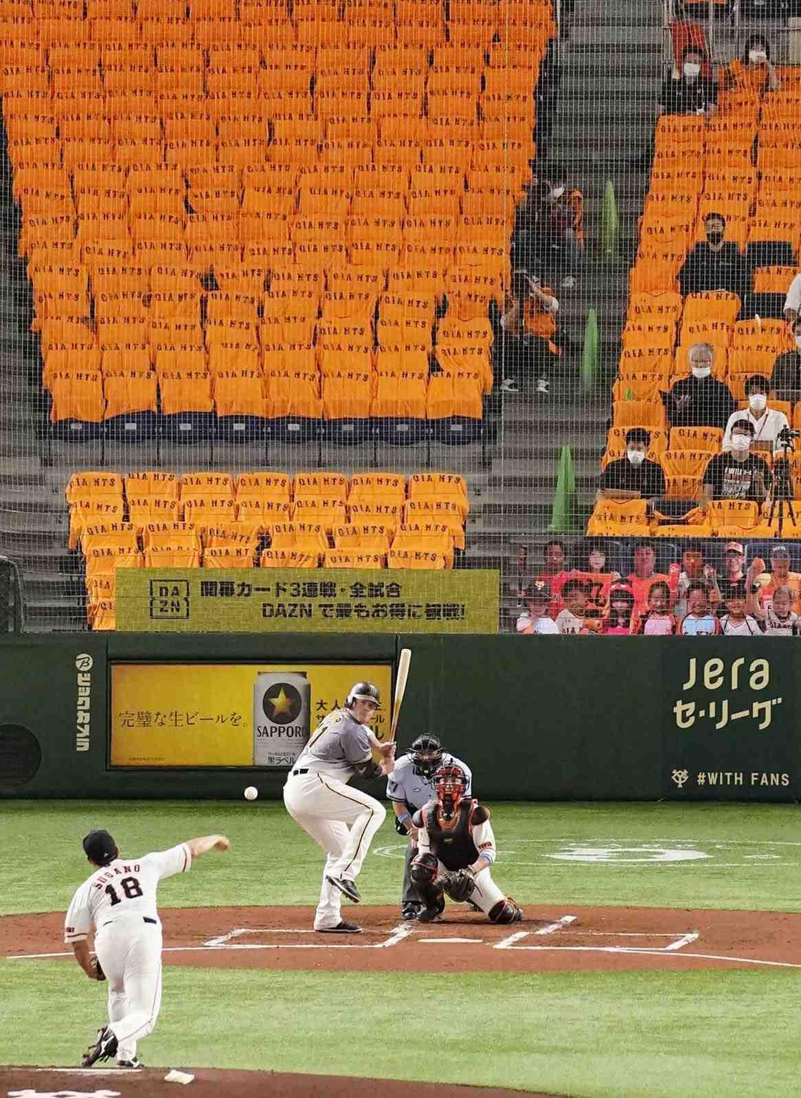 Baseball Japan NPB 011