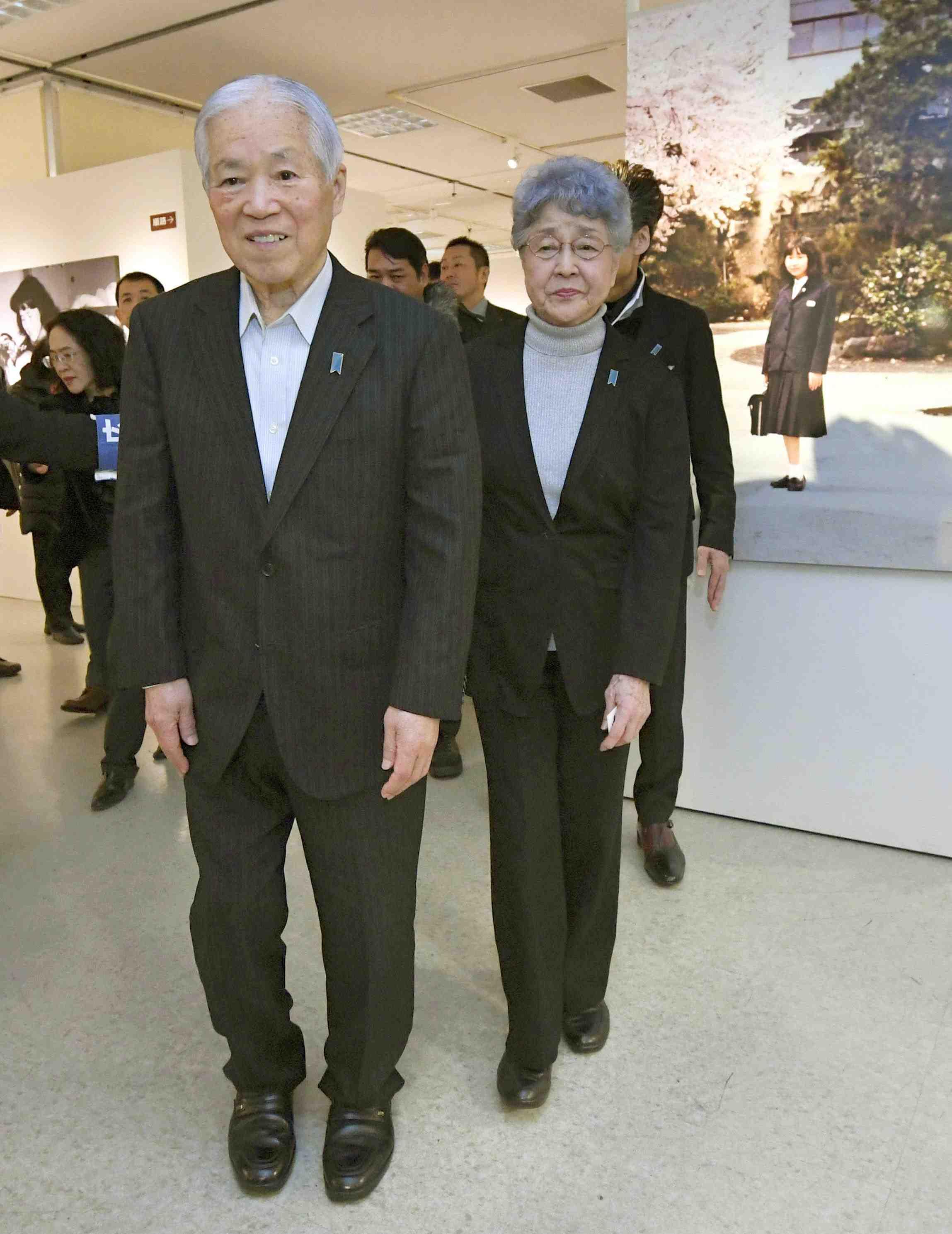 Obituary Shigeru Yokota North Korea Abduction 001
