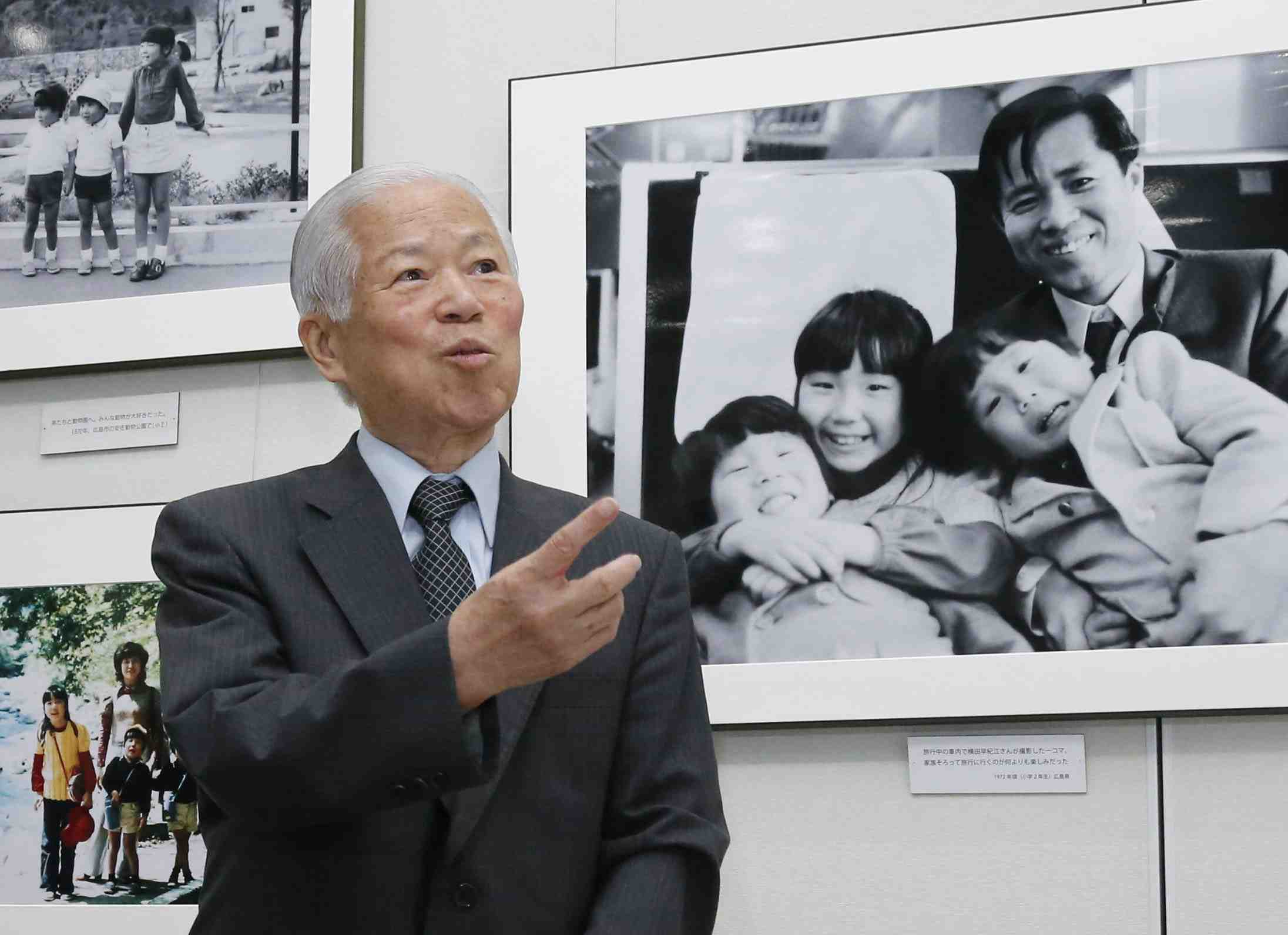 Obituary Shigeru Yokota North Korea Abduction 015