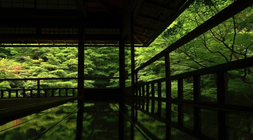Rurikoin Kyoto Sakyo Ward