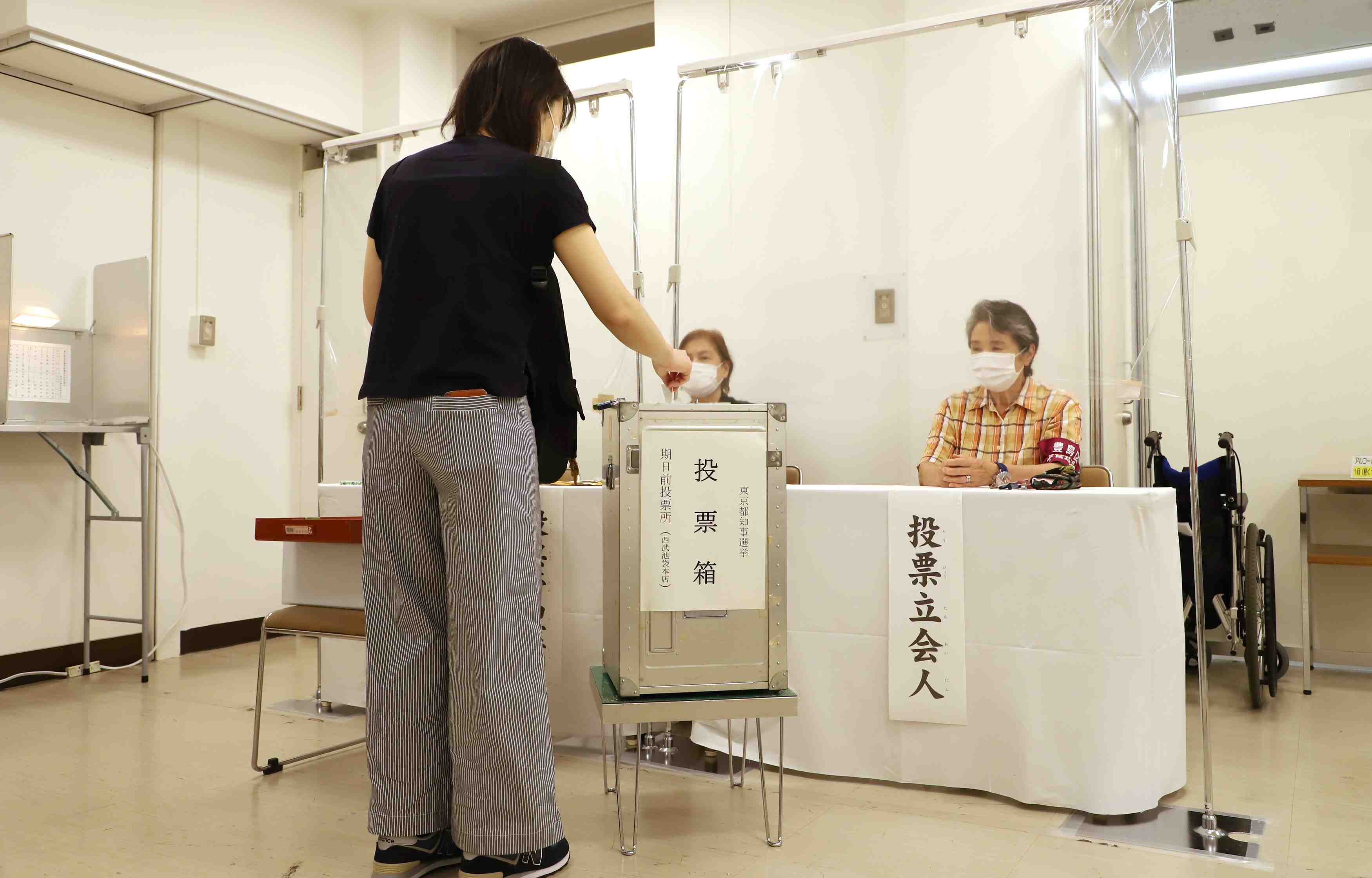 Japan Election Voting stations