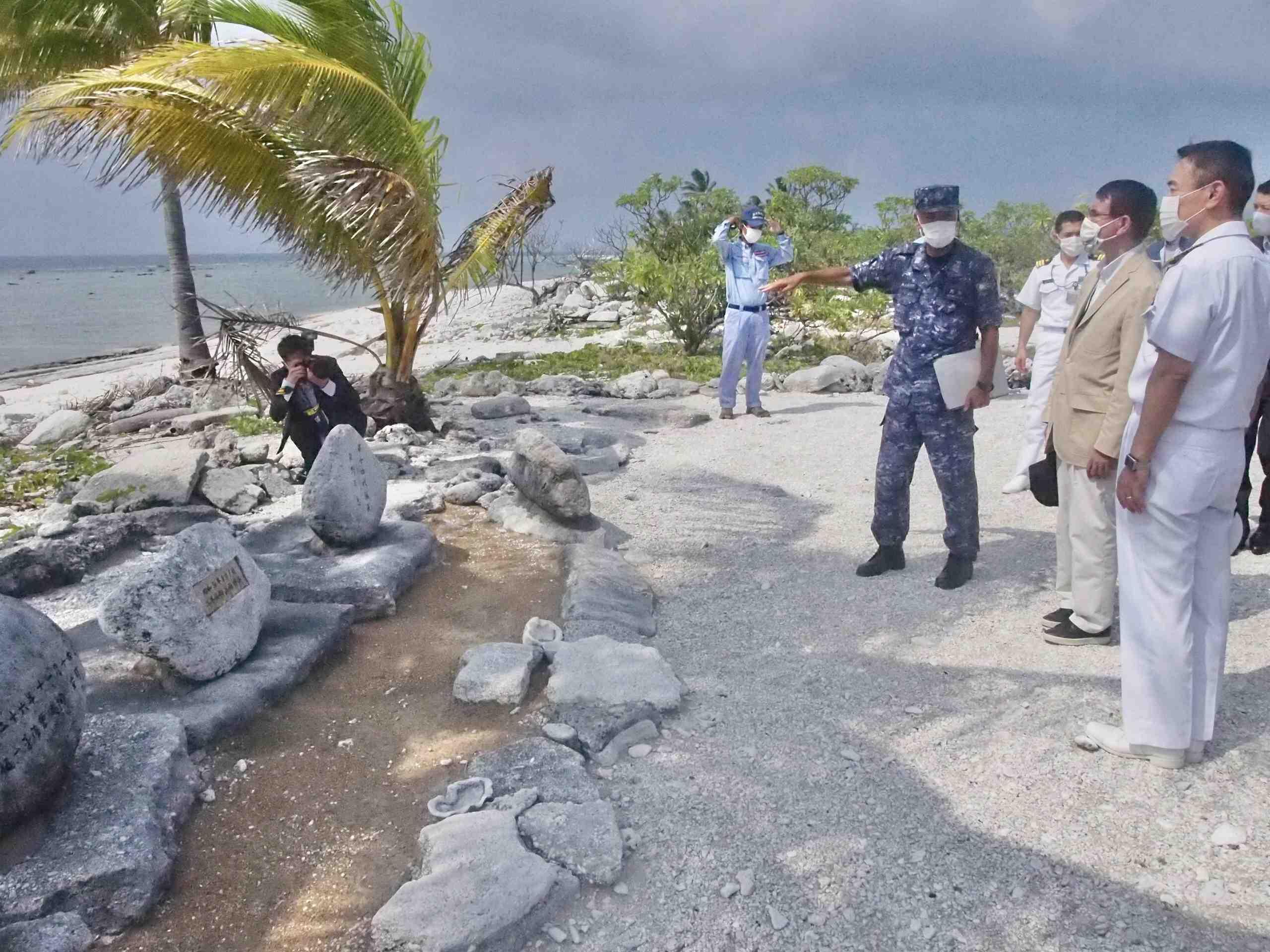 Minamitorishima Island and Defence Minister Taro Kono