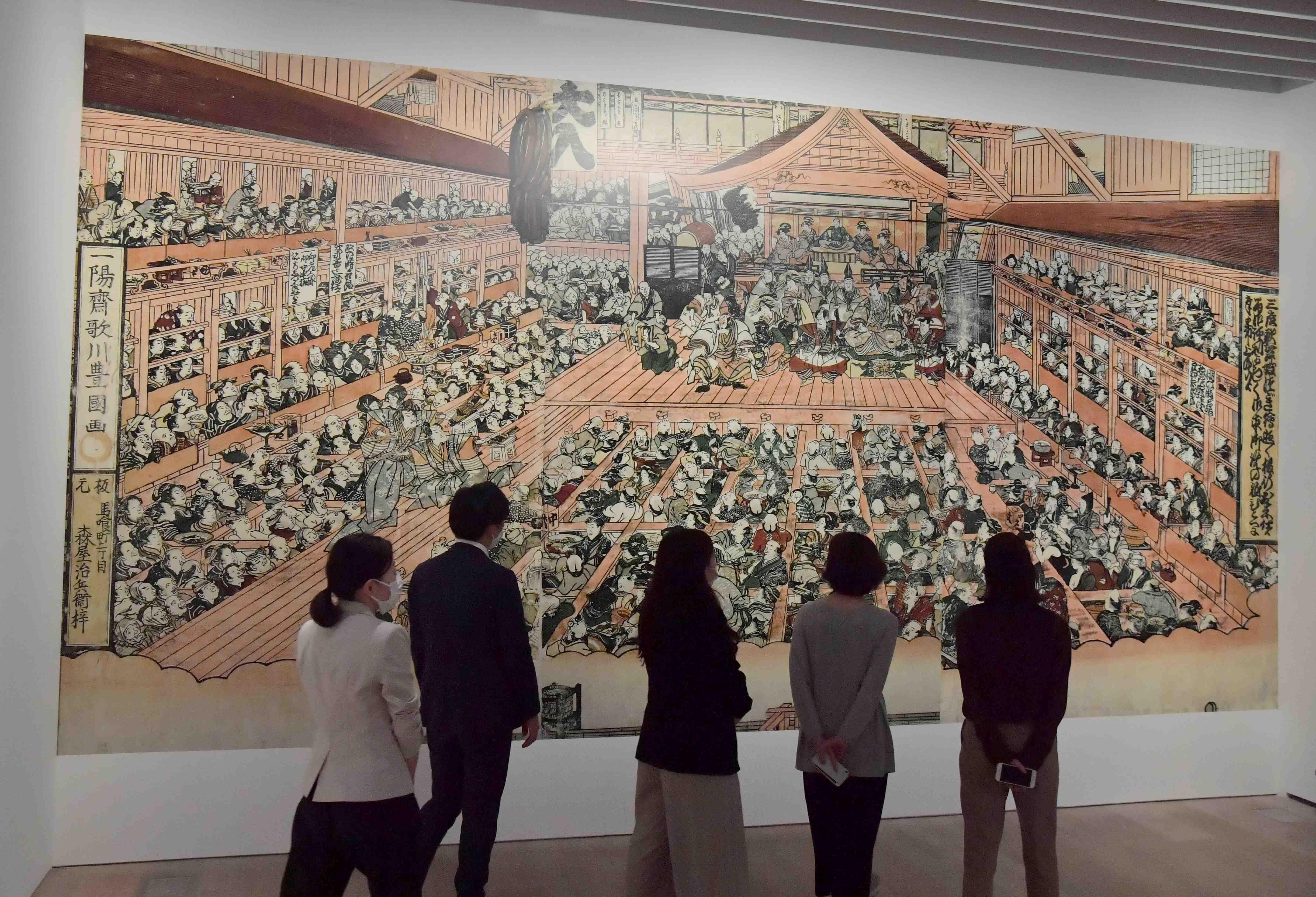 Oishii Ukiyo-e exhibit in Tokyo