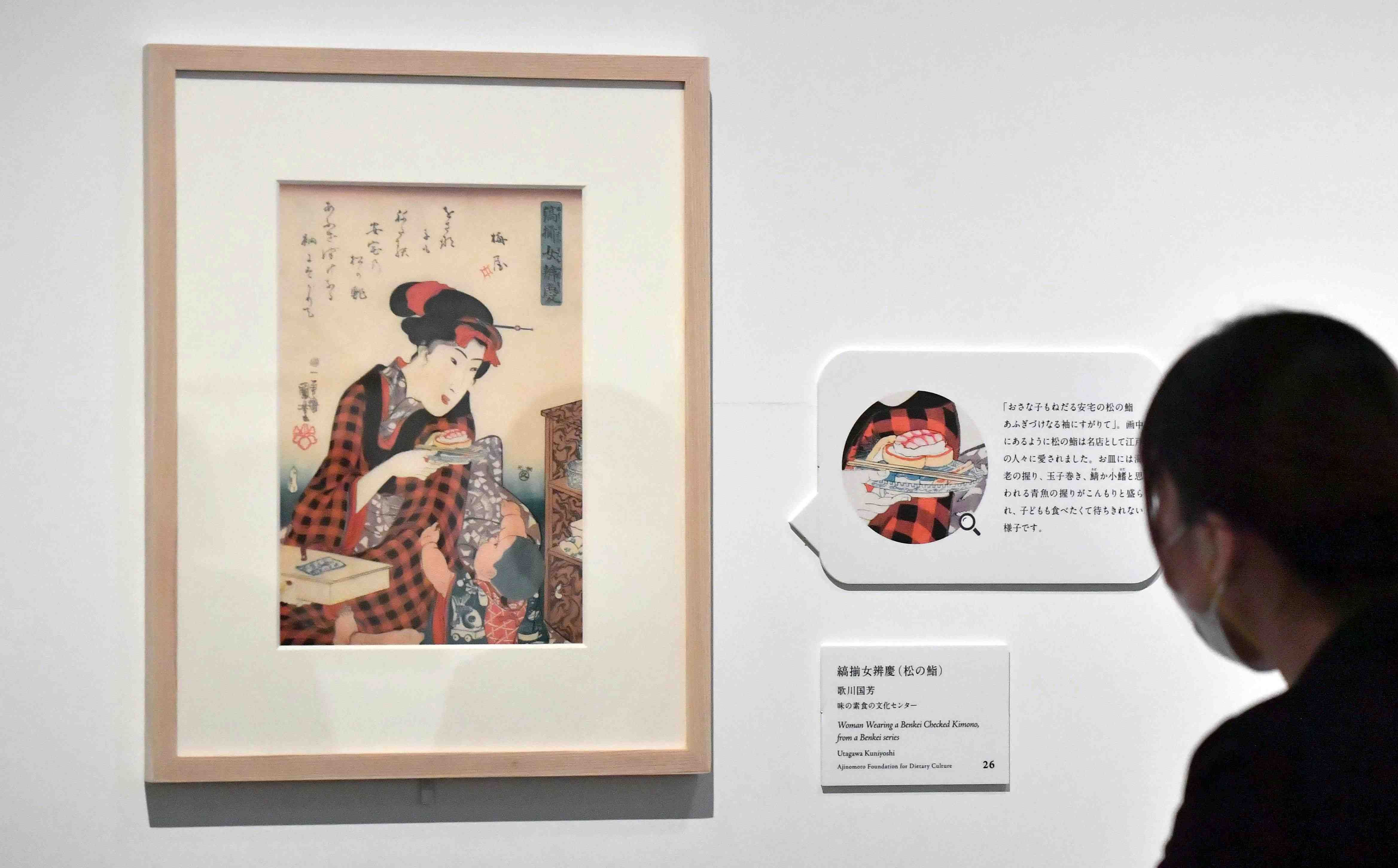 Oishii Ukiyo-e exhibit in Tokyo 009