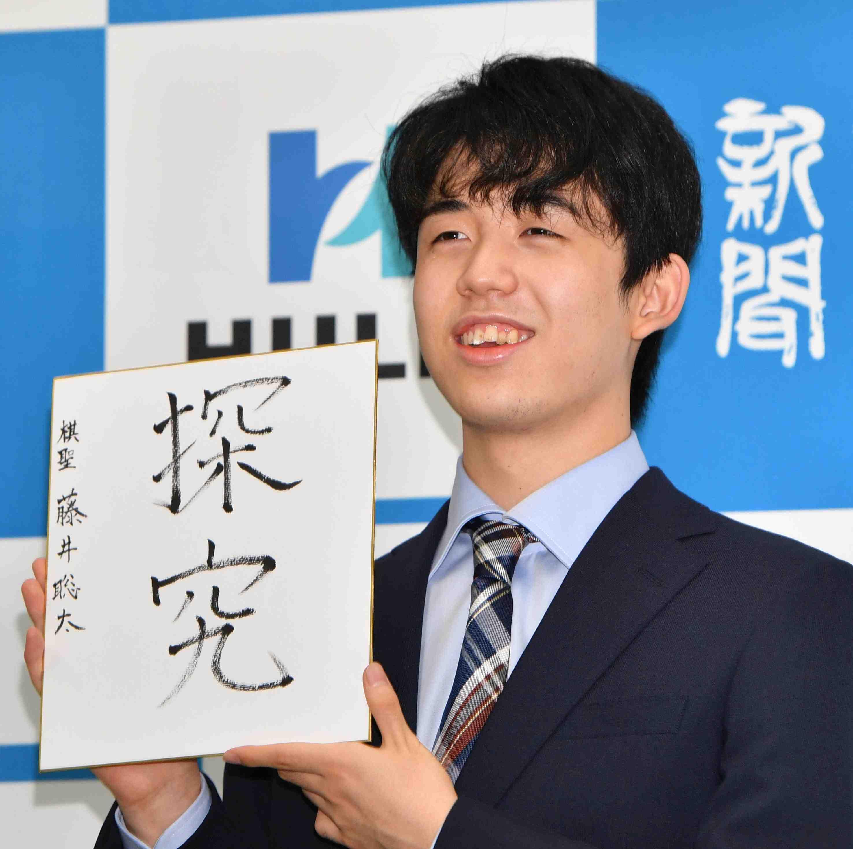 Shogi Sota Fujii Historical Victory 007