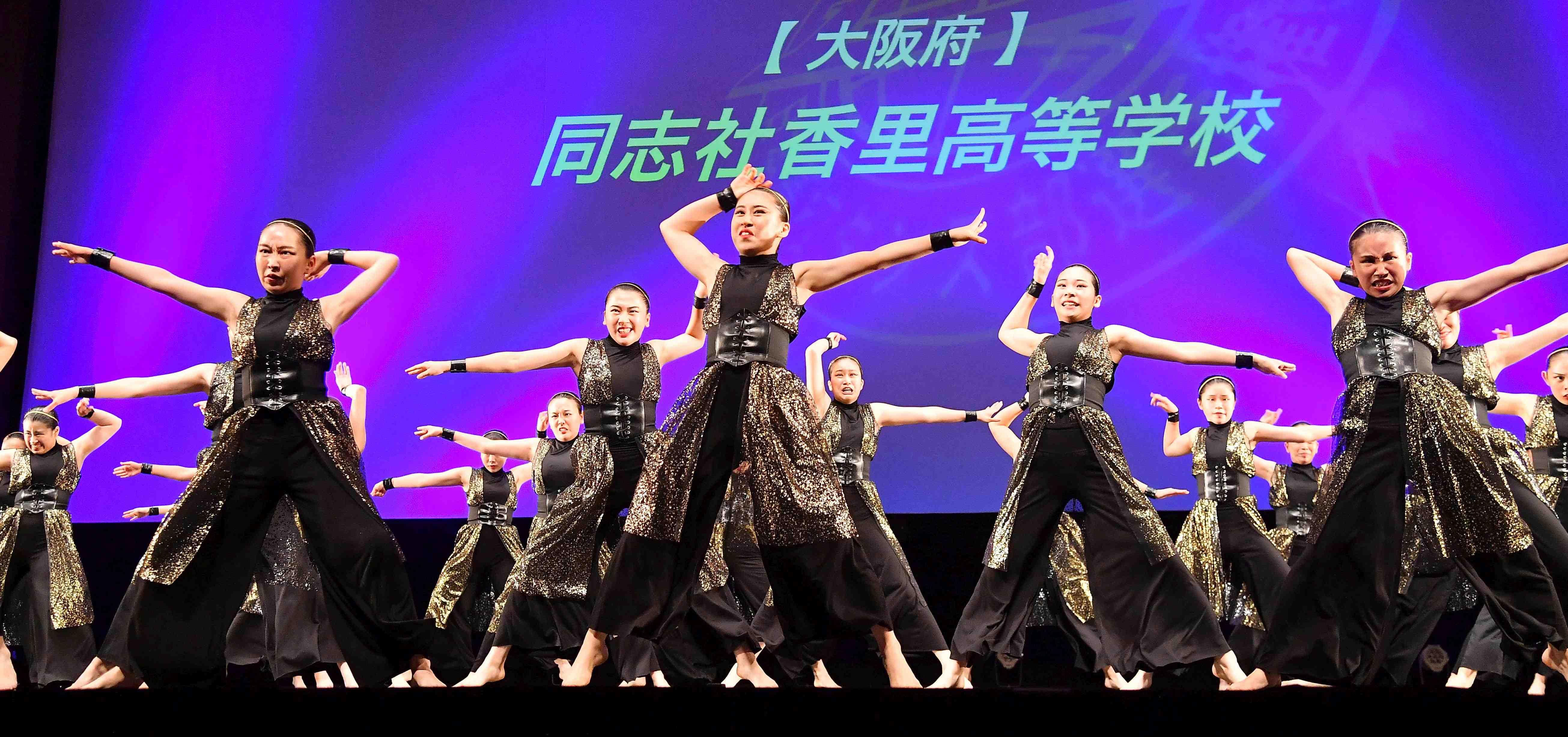 Japan High School Dance Club Competition 003