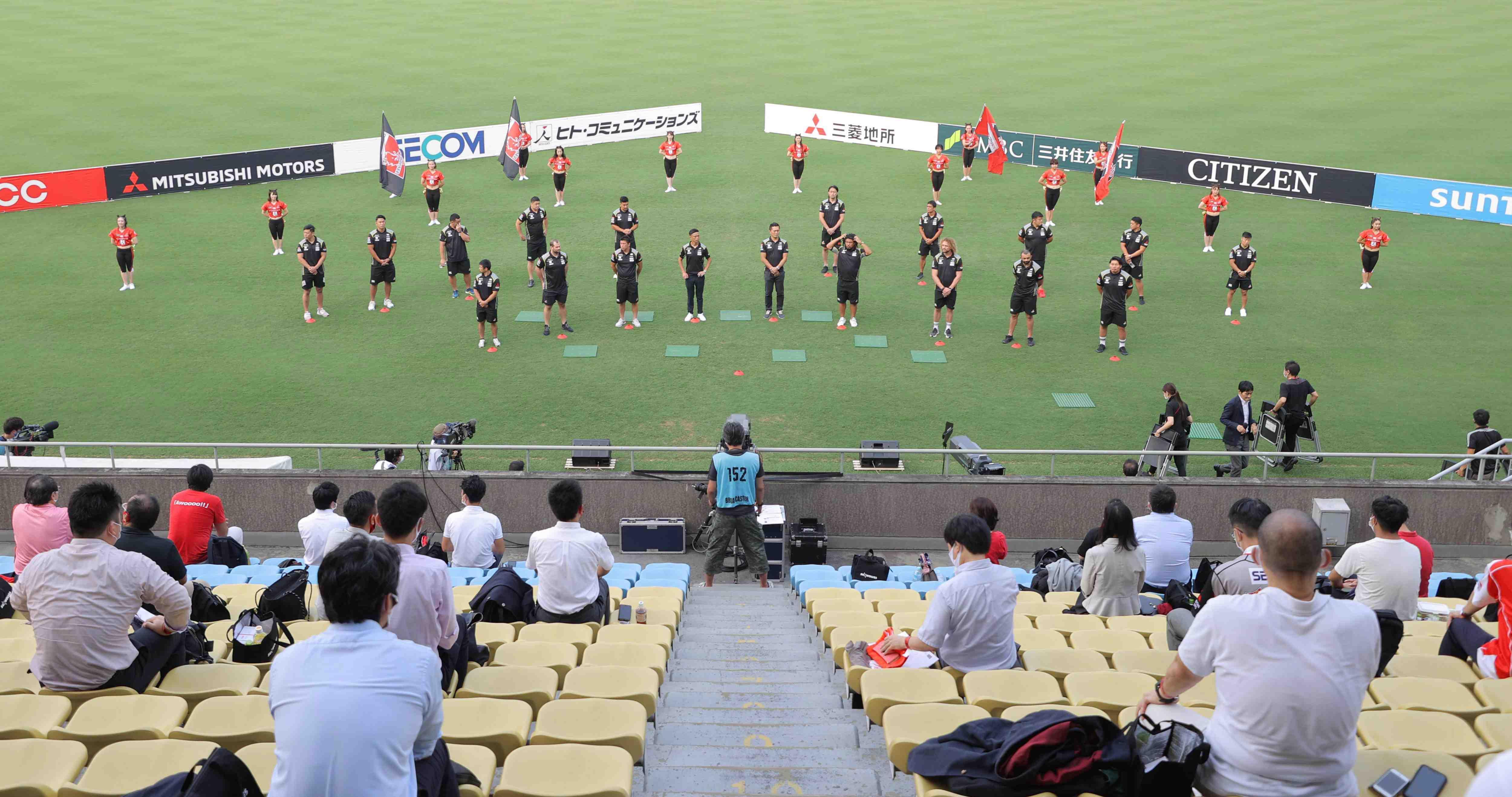 Japan Rugby Sunwolves event