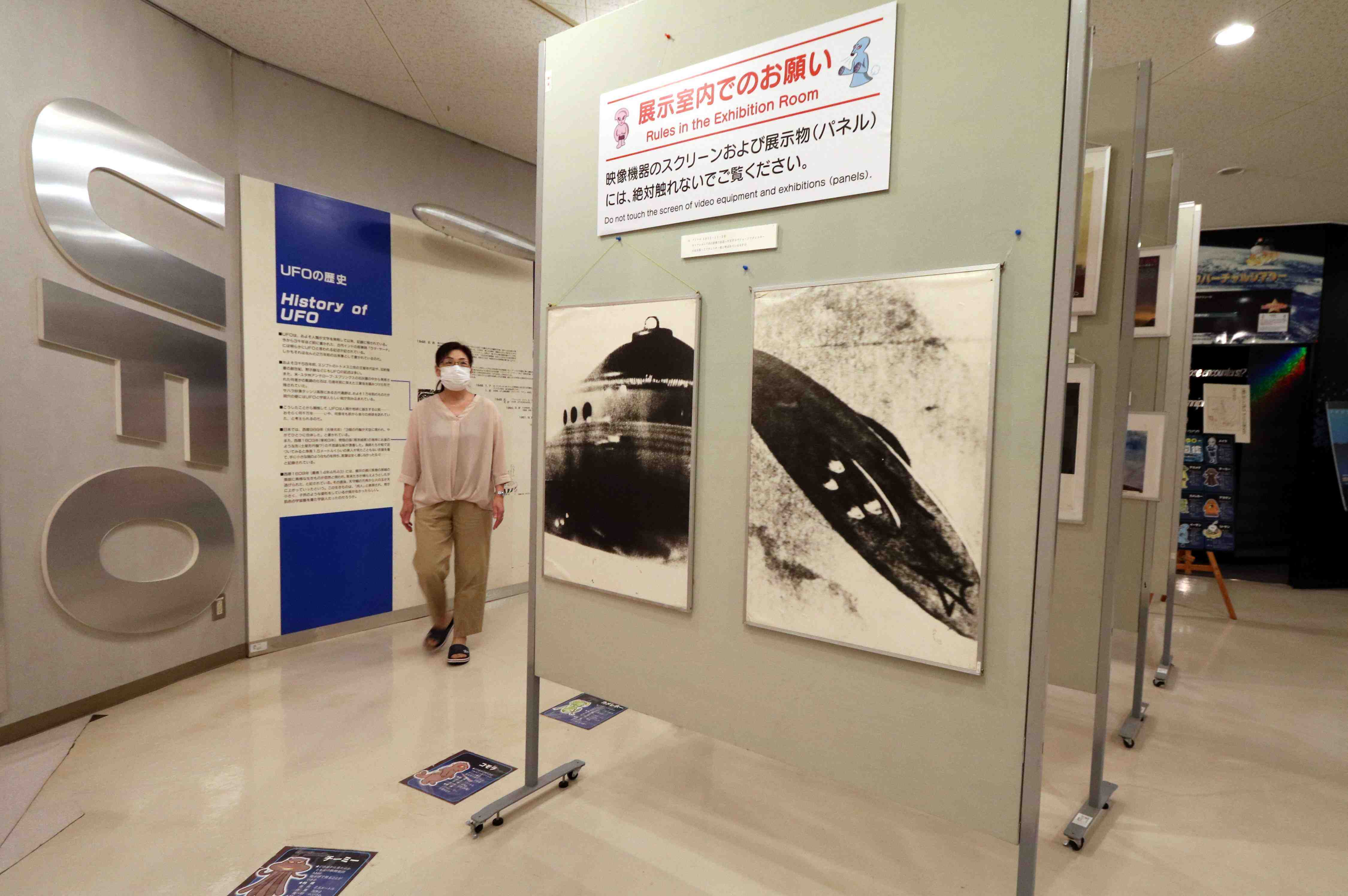 The Only UFO Center in Japan is Located in Fukushima 002