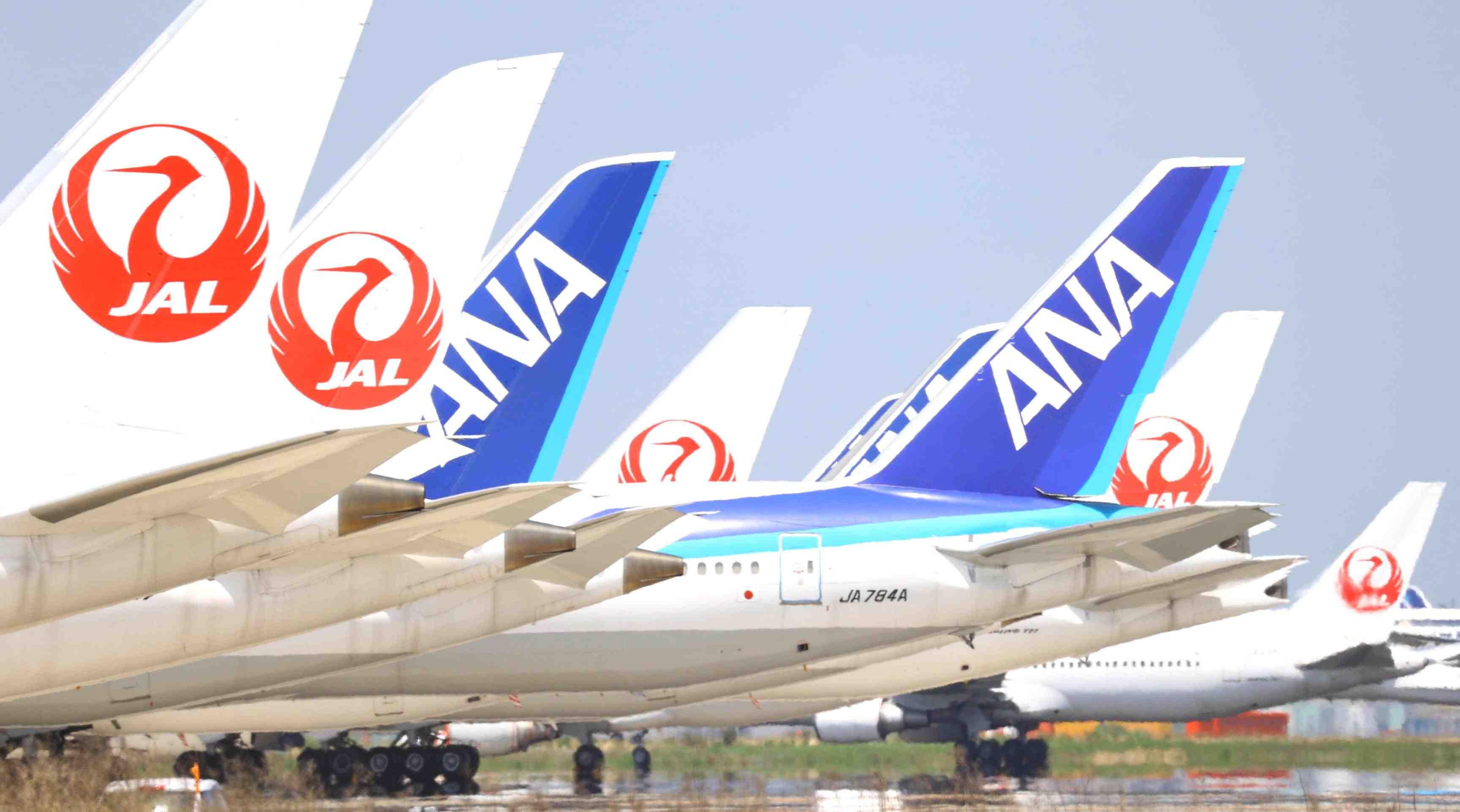 Tokyo Haneda airport JAL ANA 002