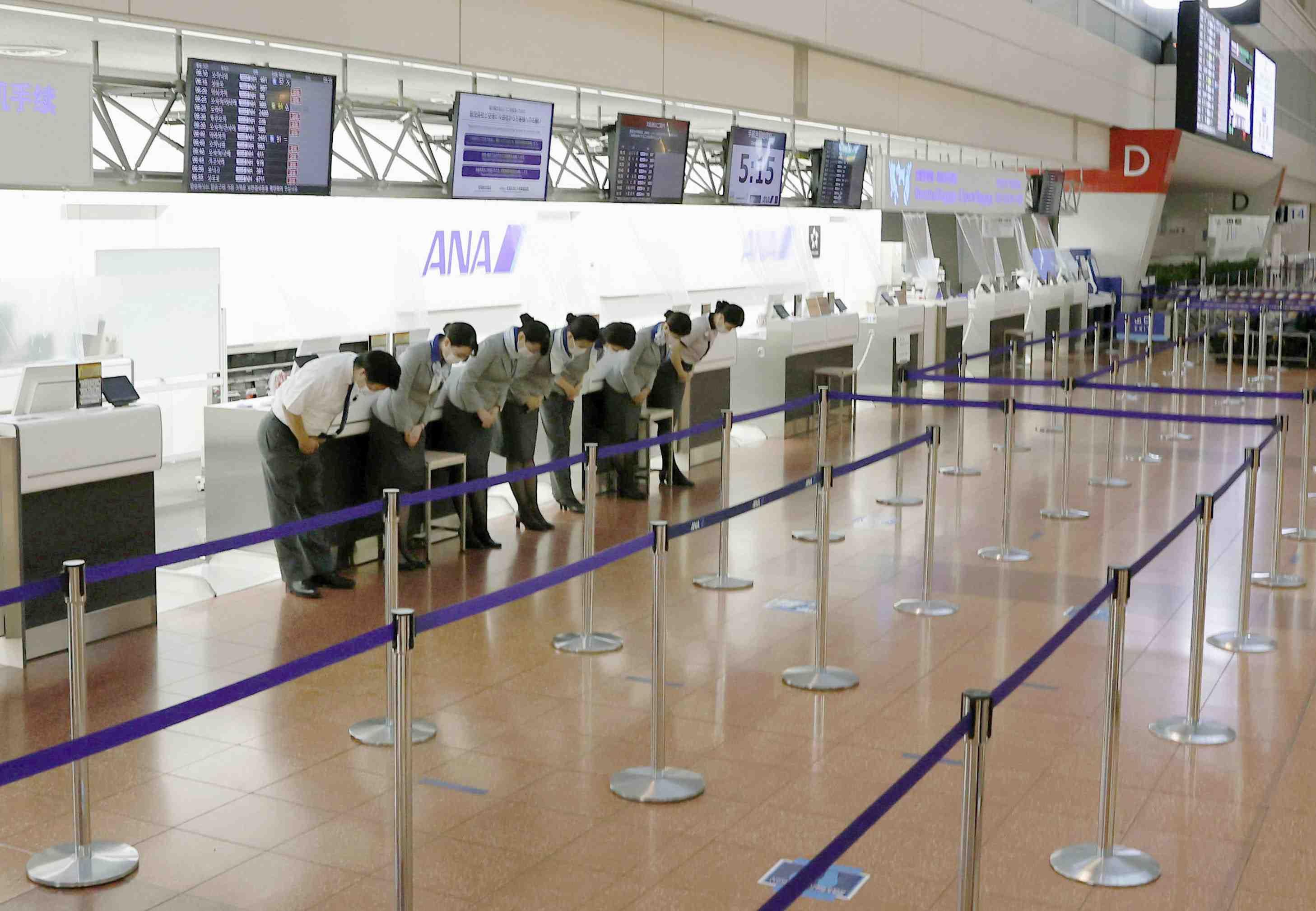 Tokyo Haneda airport JAL ANA 003