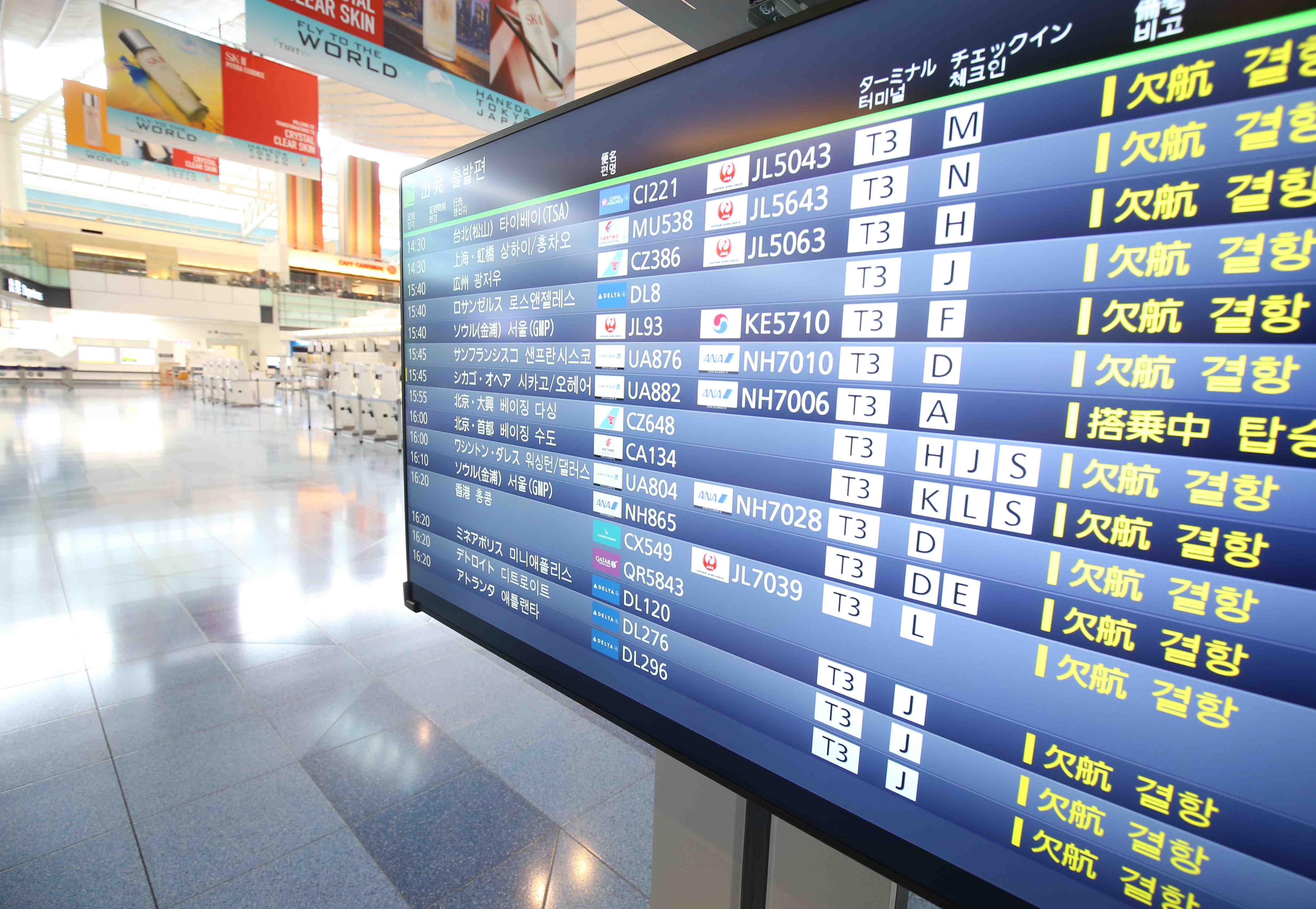 Tokyo Haneda airport JAL ANA