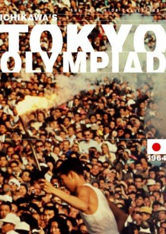 Tokyo Olympiad Japanese cover