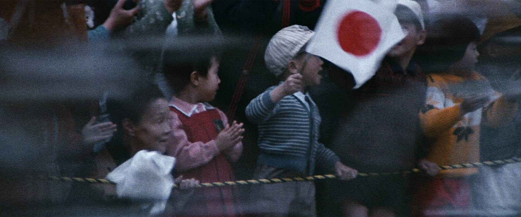 Tokyo Olympiad kids cheering