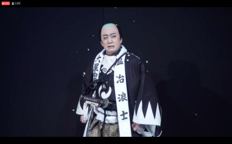 Zoom Kabuki Koshiro Matsumoto 007