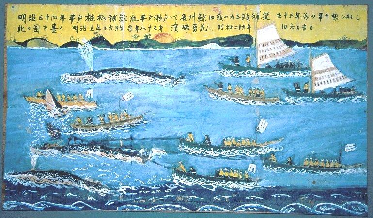 2-1 Votive tablet showing Meiji era whaling by shooting at Hirado Seto