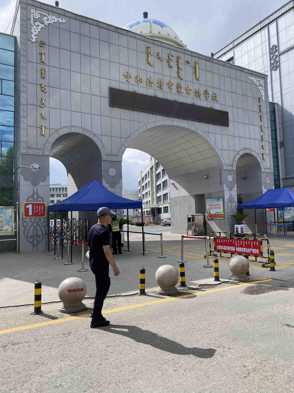 Mongolia China human rights 004