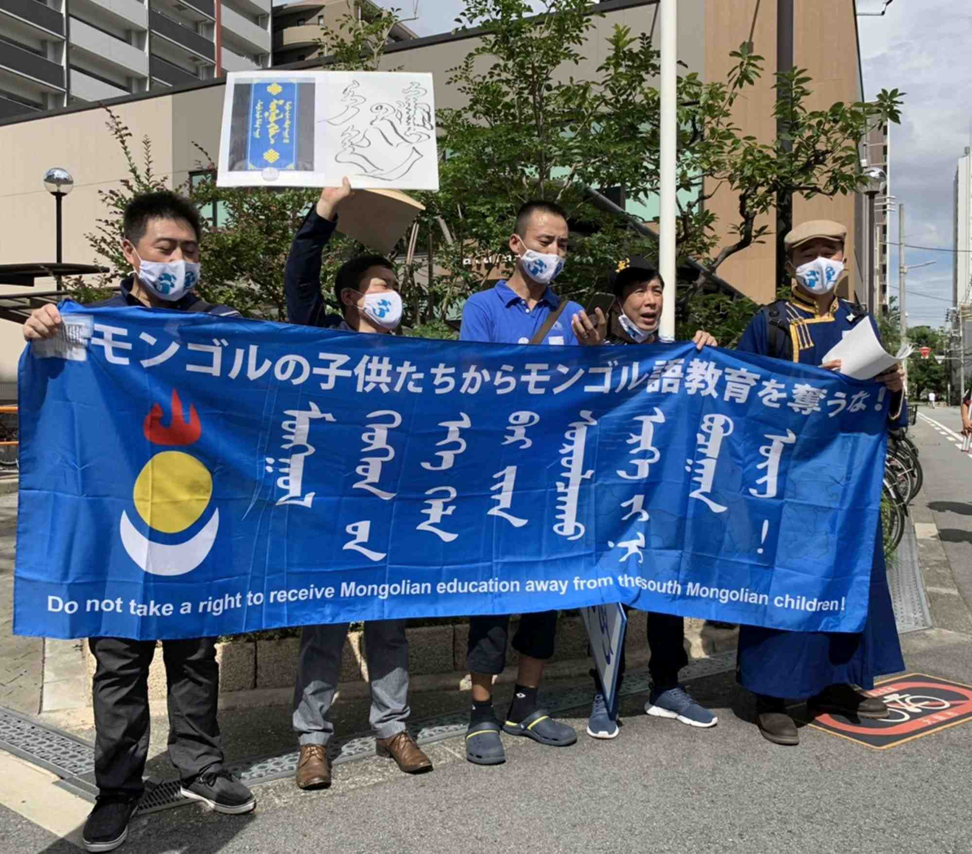 Mongolia China human rights 006