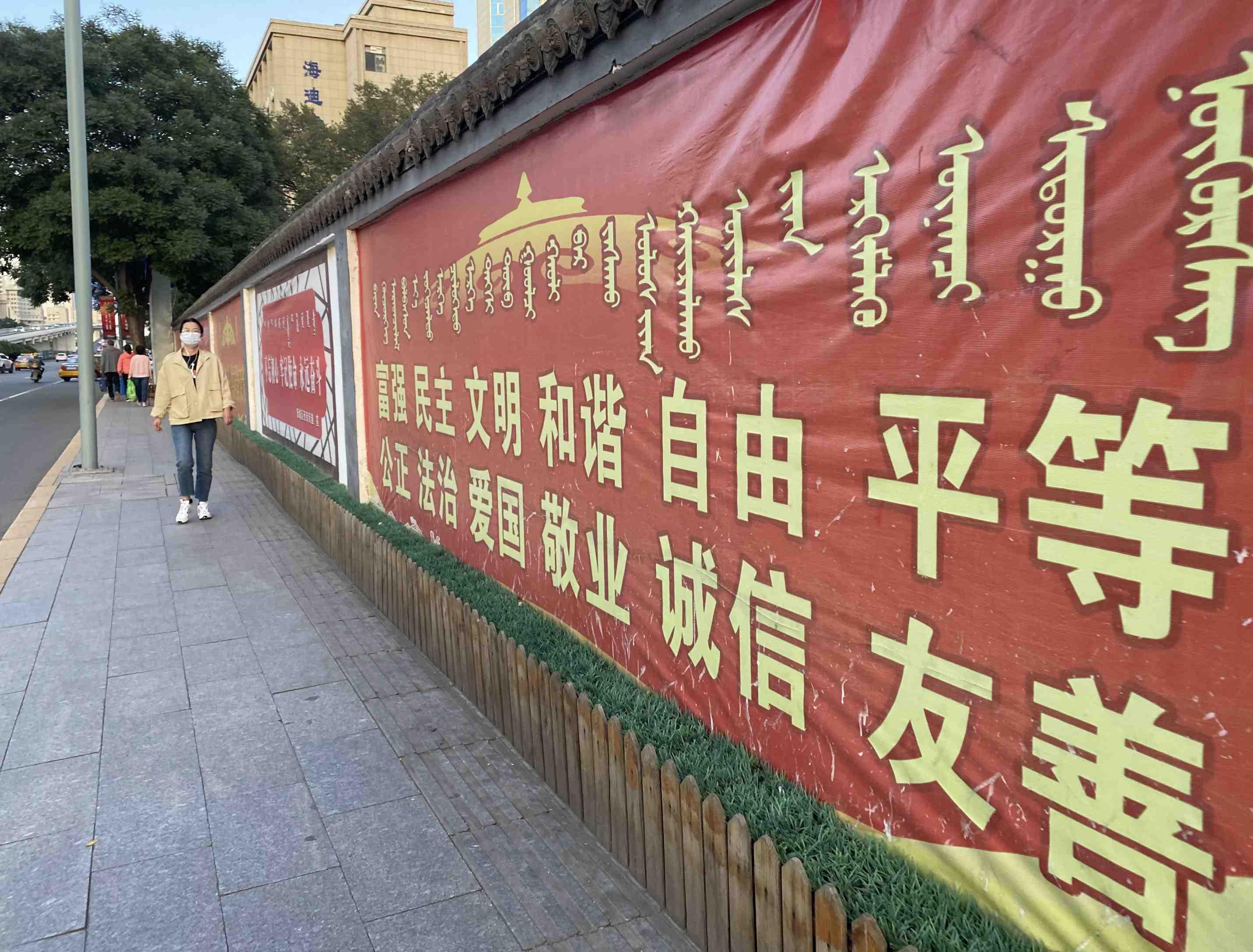 Mongolia China human rights 007