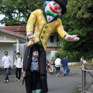 Sayonara Toshimaen