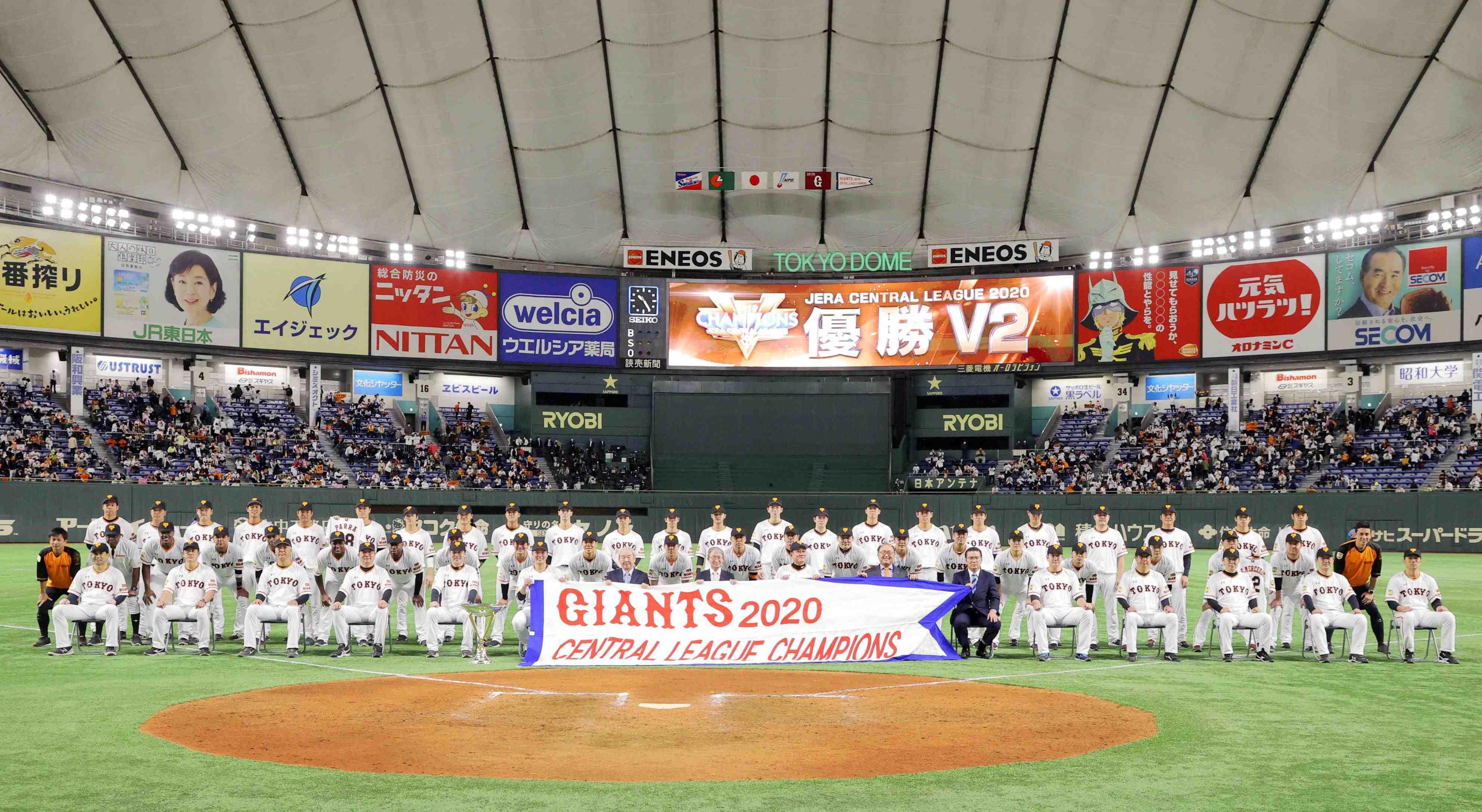 Baseball Tokyo Yomiuri Giants – celebration of Central League title 010