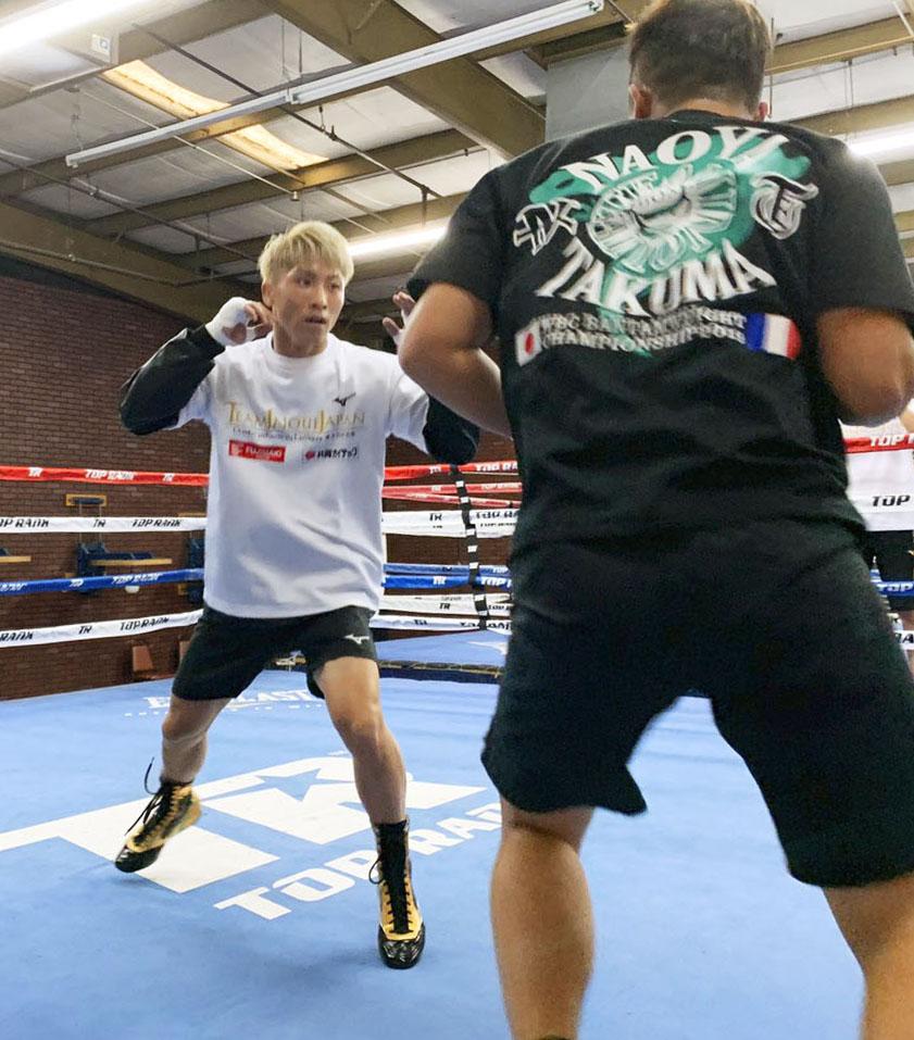 Boxing Naoya Inoue at Las Vegas 003