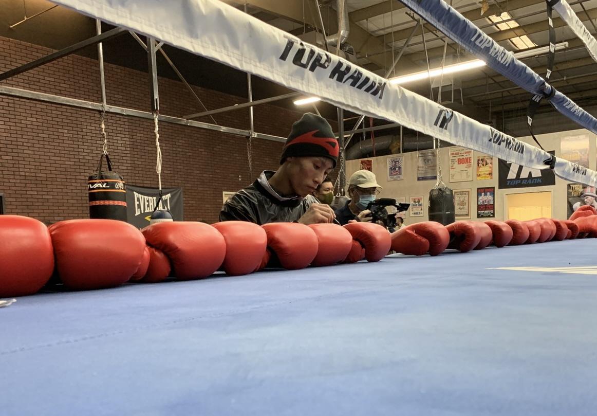 Boxing Naoya Inoue at Las Vegas 008