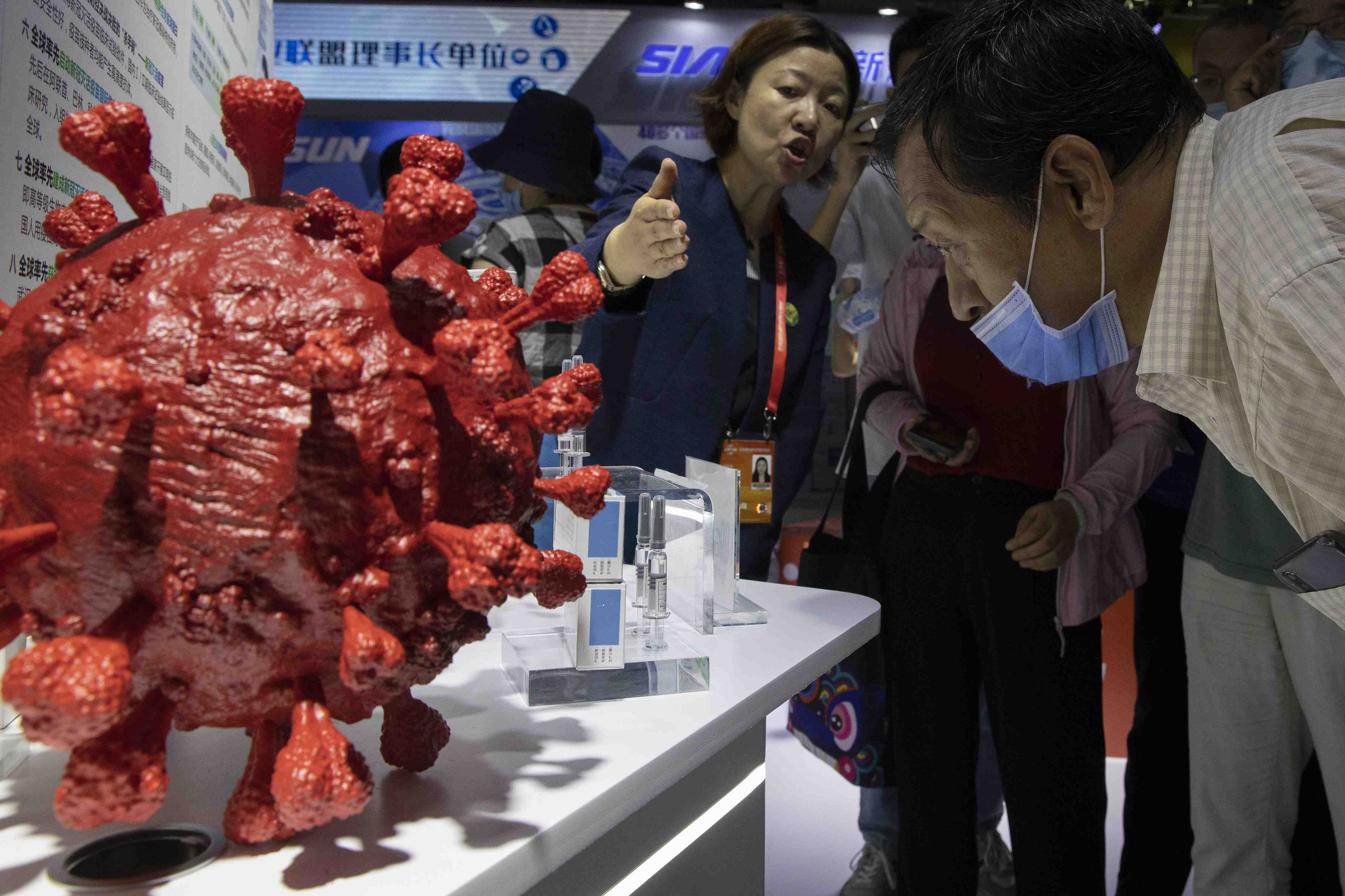 China Vaccines
