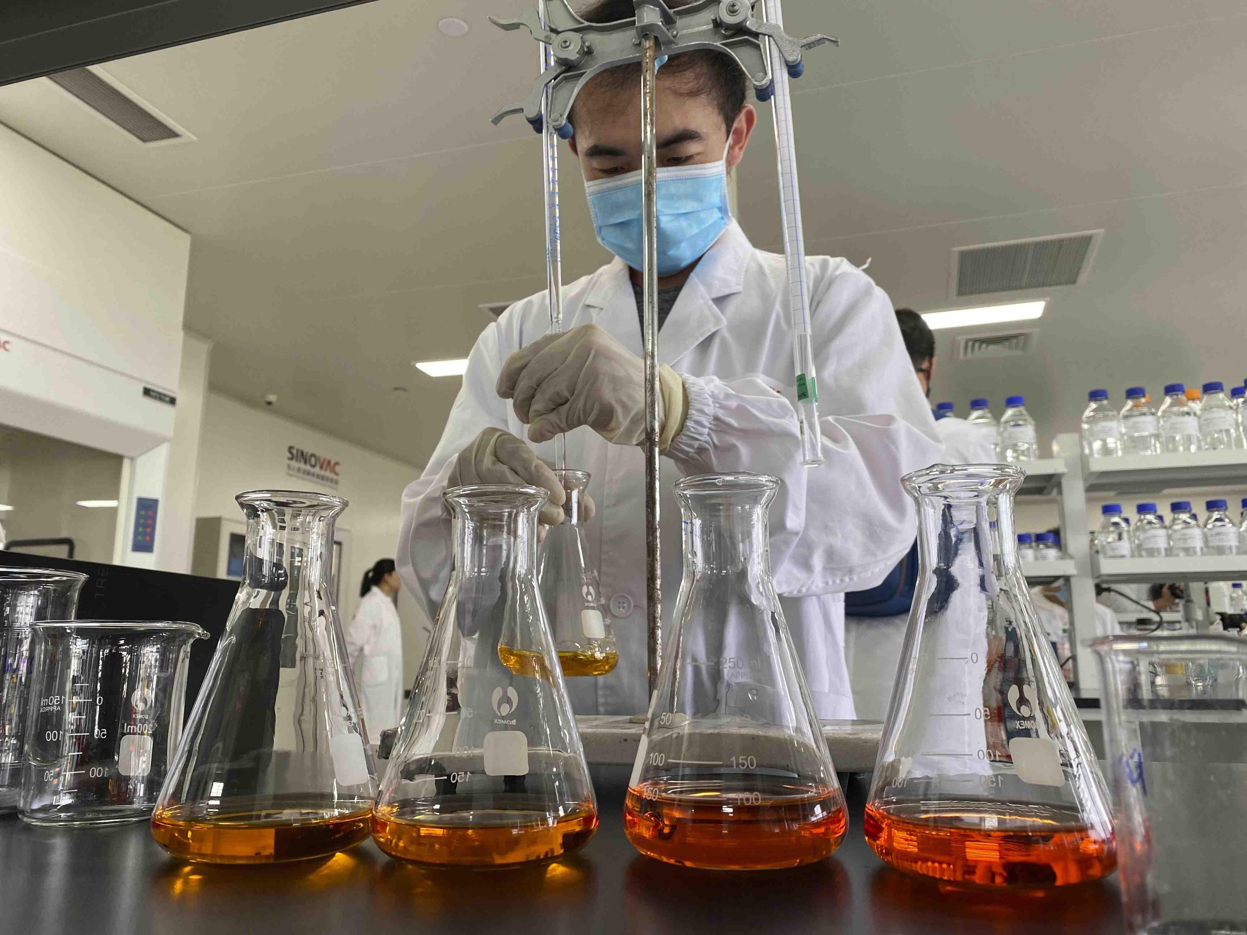 China Vaccine Factory