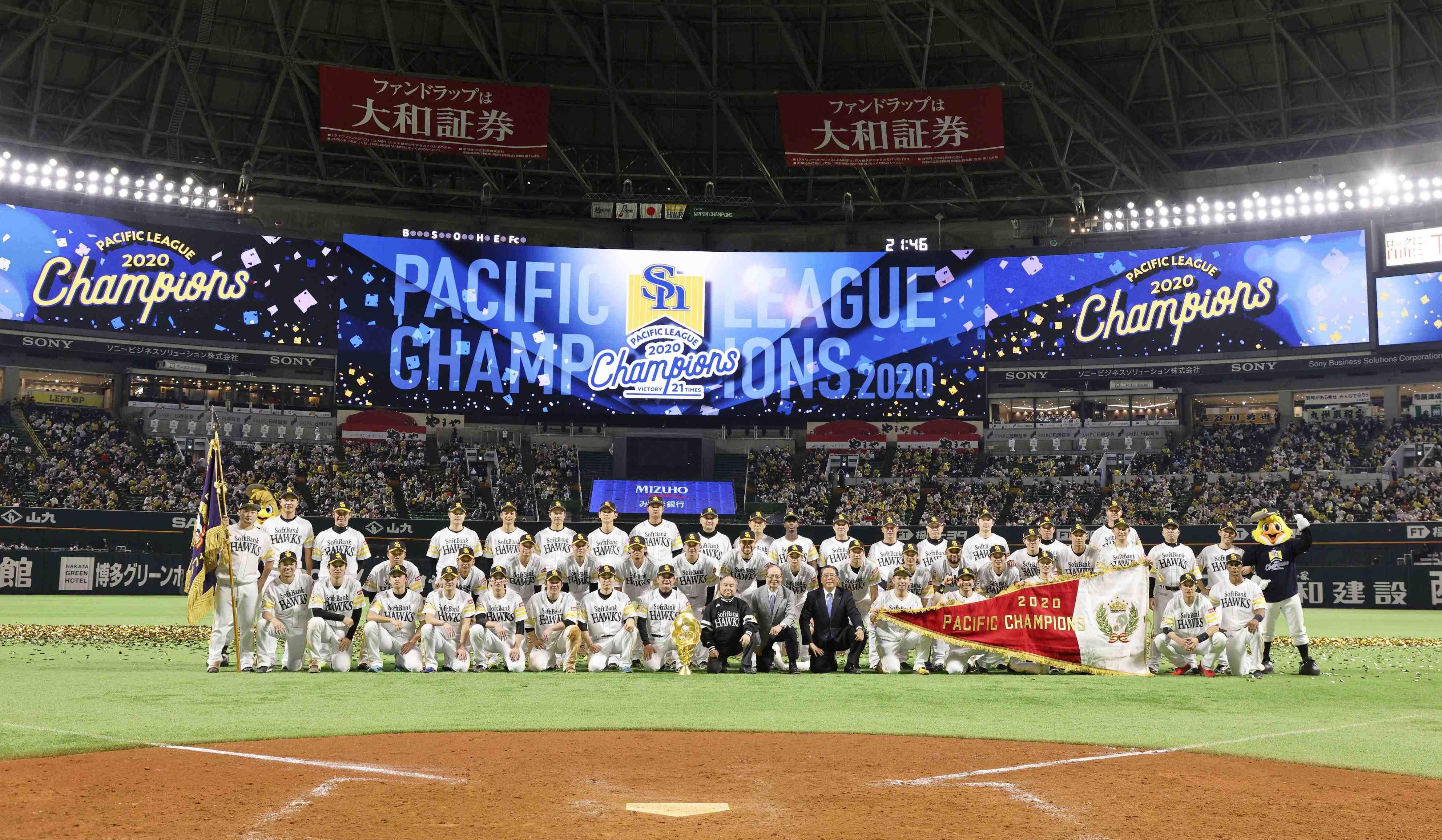 Fukuoka SoftBank Hawks – celebration of Pacific League title 005