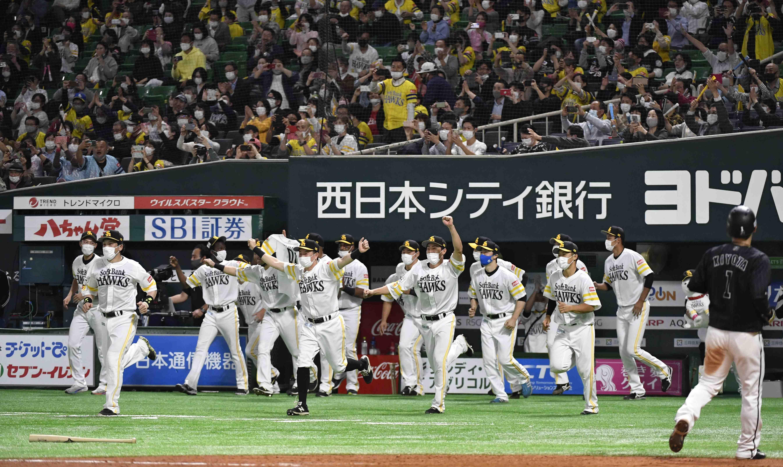 Fukuoka SoftBank Hawks – celebration of Pacific League title 007