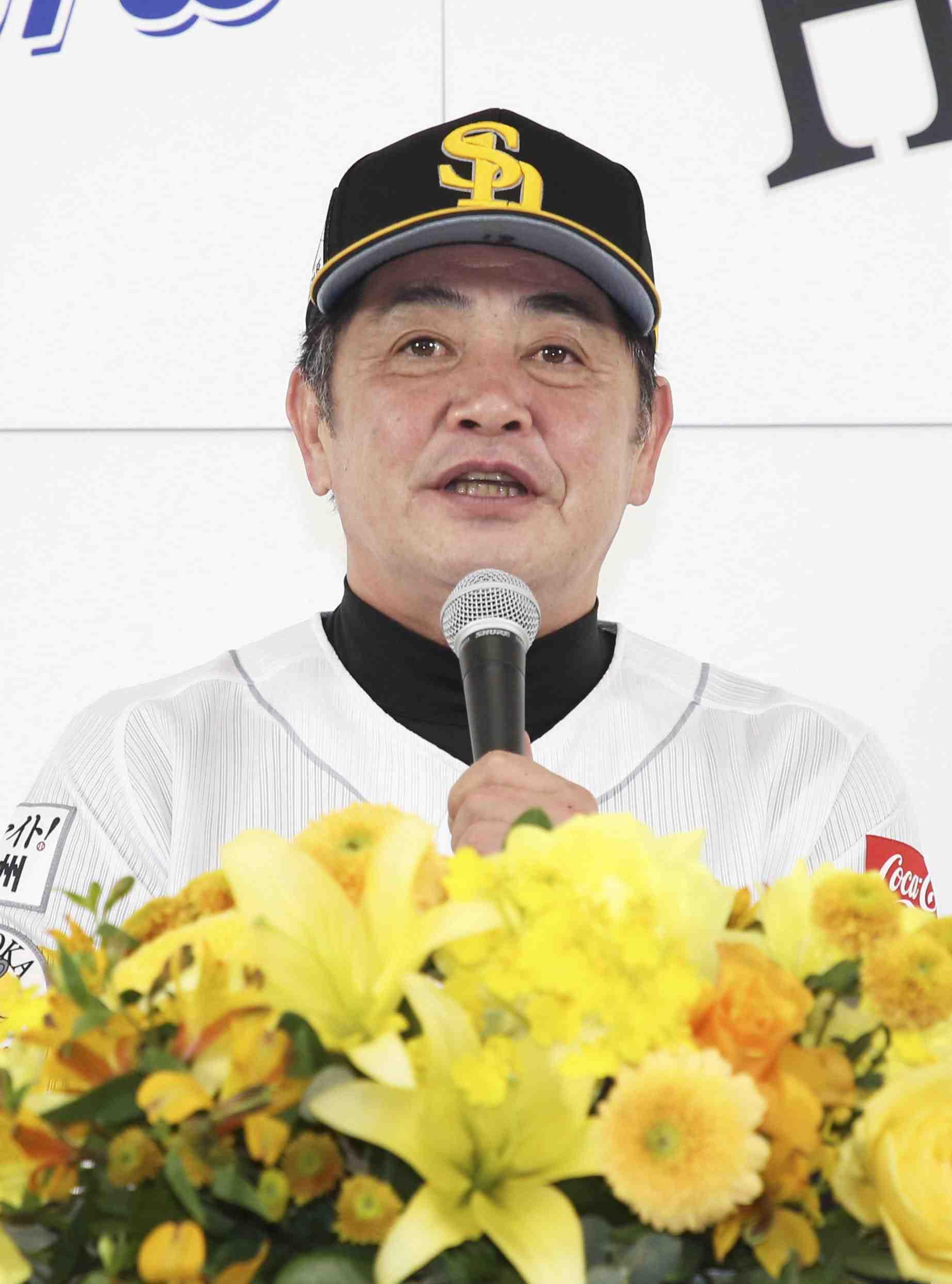 Fukuoka SoftBank Hawks – celebration of Pacific League title 012