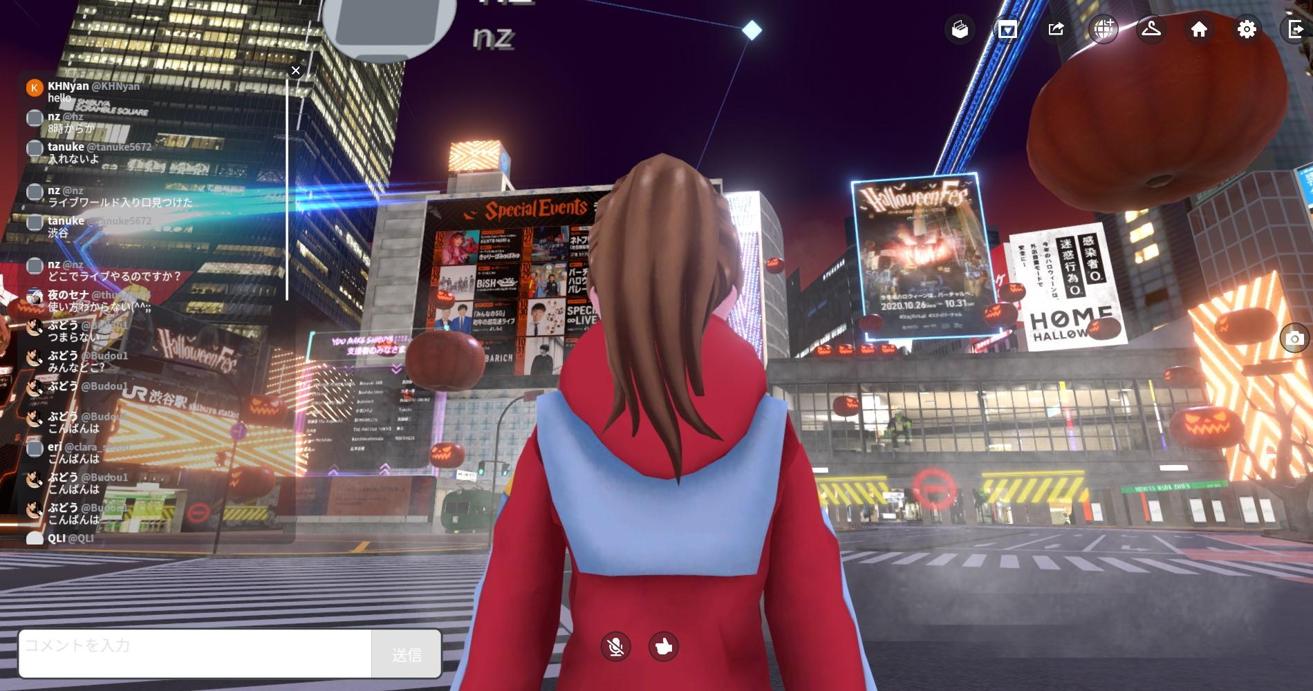 Halloween Japan 2020 003
