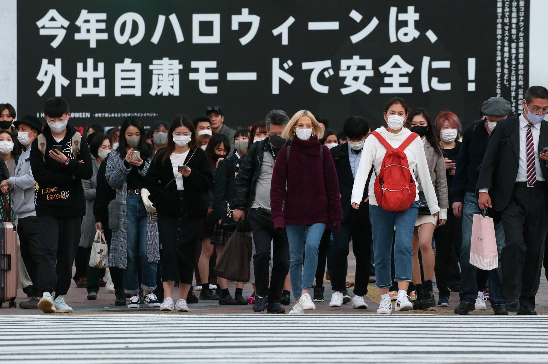 Halloween Japan 2020