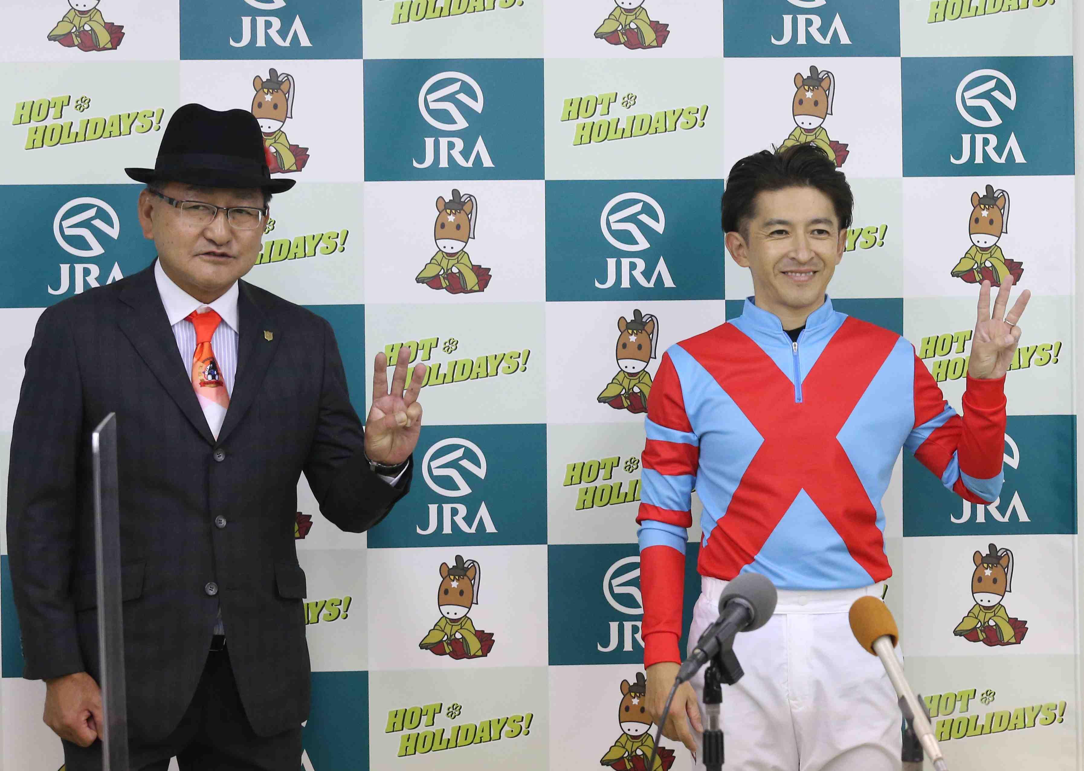 Horse Racing Kikkasho Triple Crown Winner Contrail 003