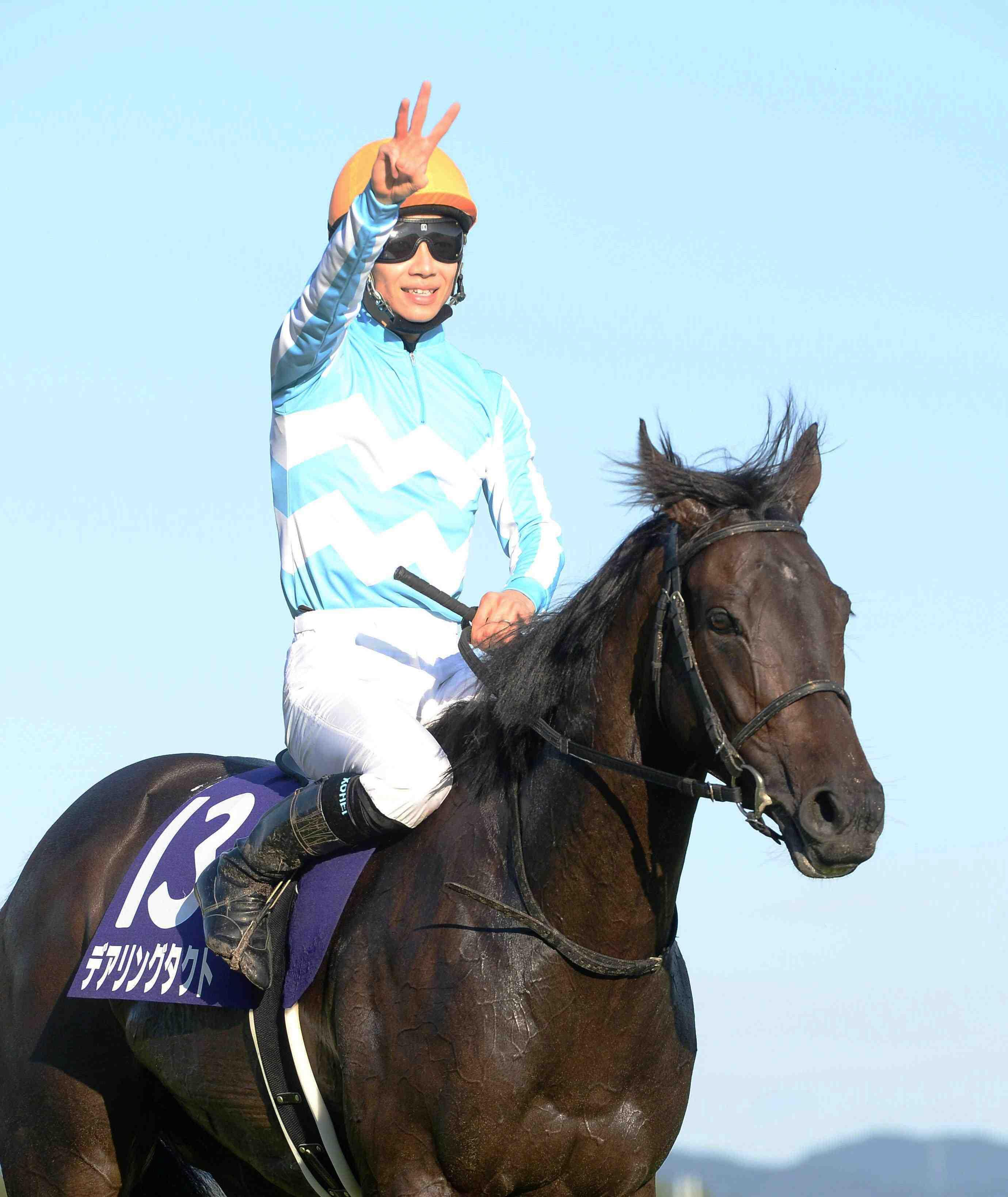Horse Racing Kyoto Shukasho Triple Crown Winner Daring Tact 010