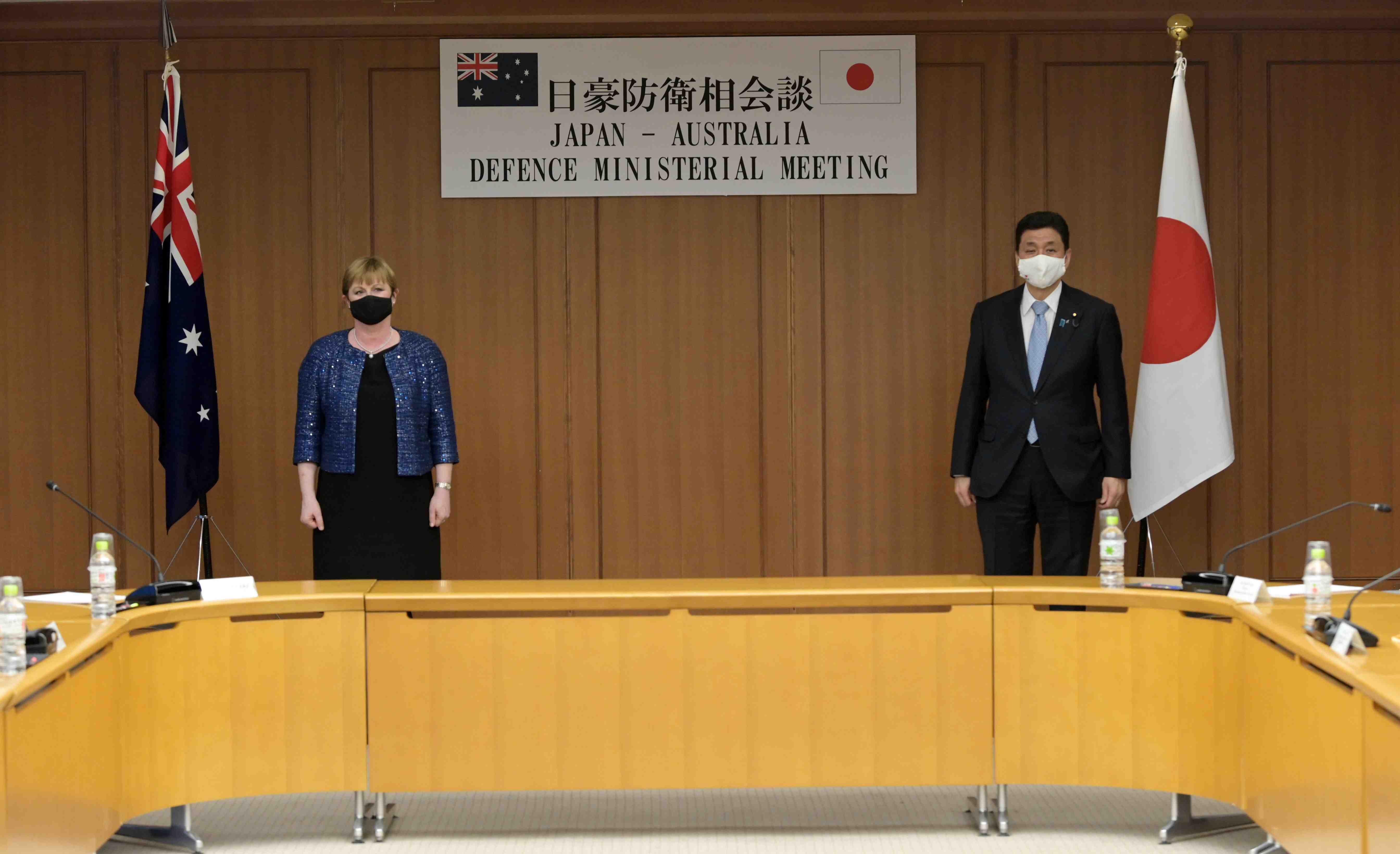 Japan Australia Talk