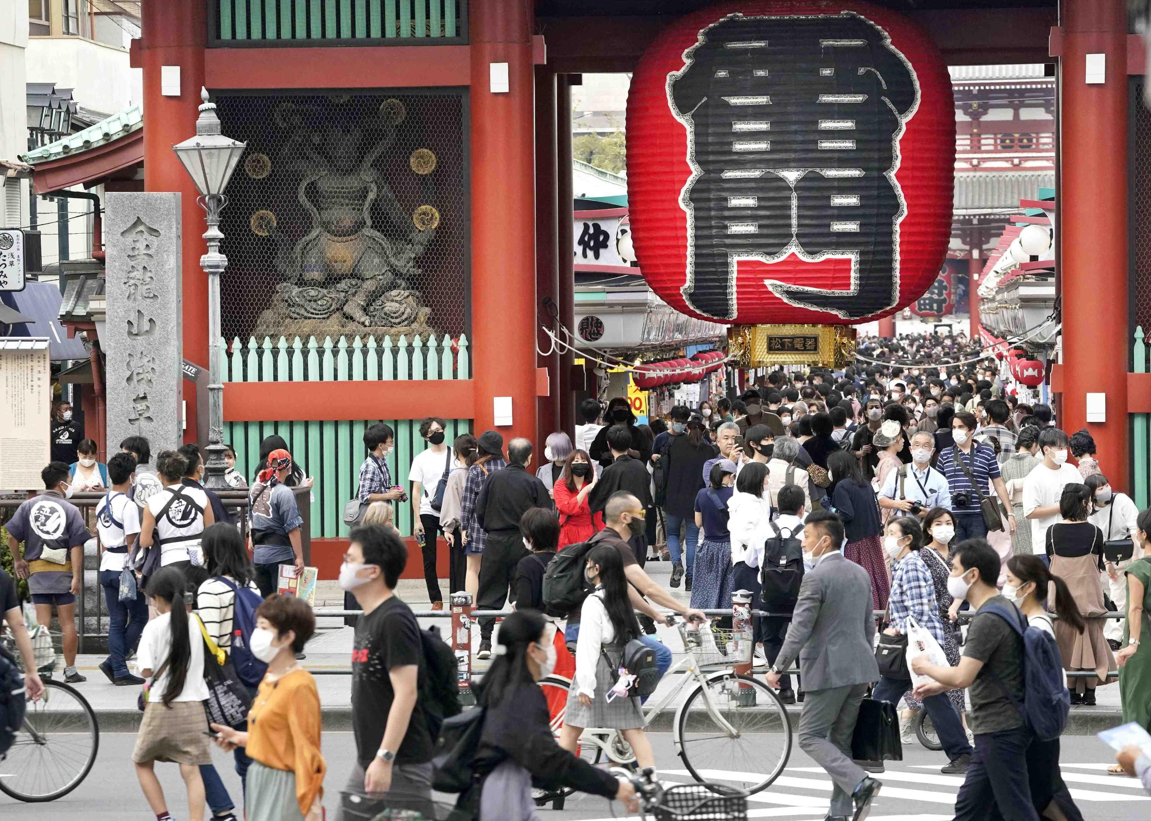 Japan Tourism Asakusa Kaminarimon Go To Travel 009