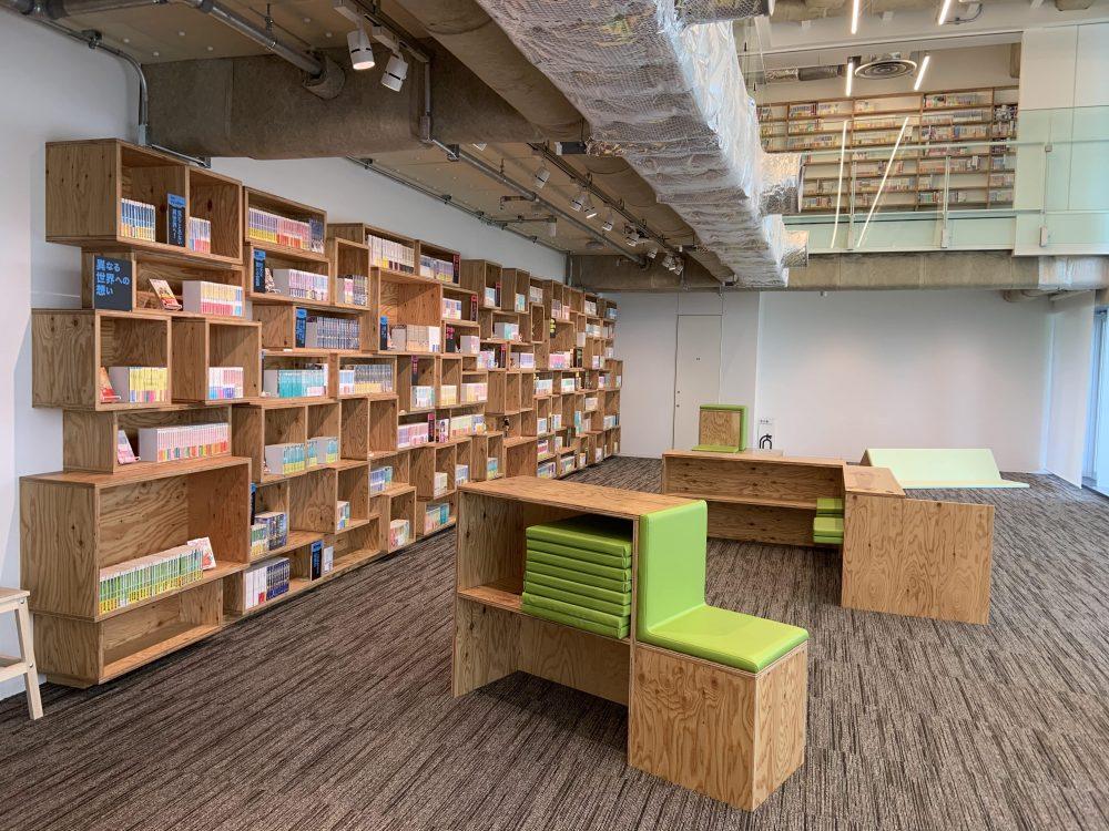 Manga_and_Light_Novel_Library-min
