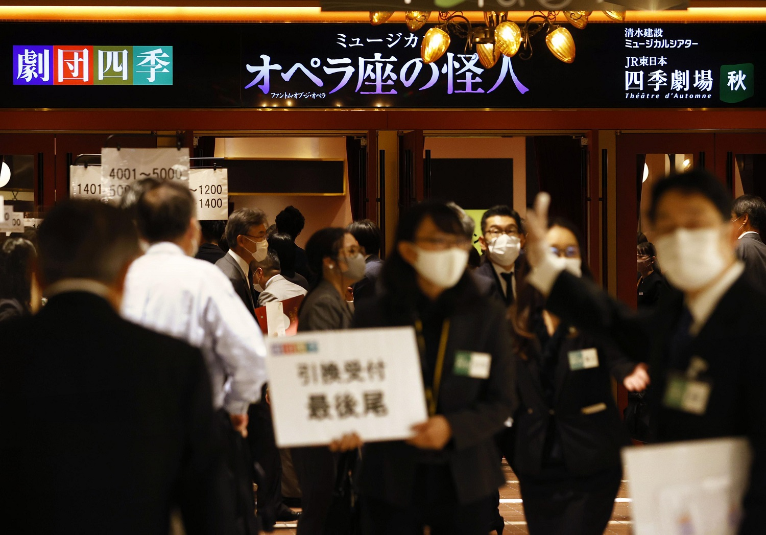 Shiki Theatre Performing Arts Must Survive 006