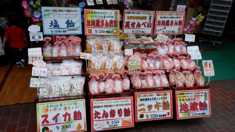jizodori-retro-sweets-dscf2279 Kinmonth