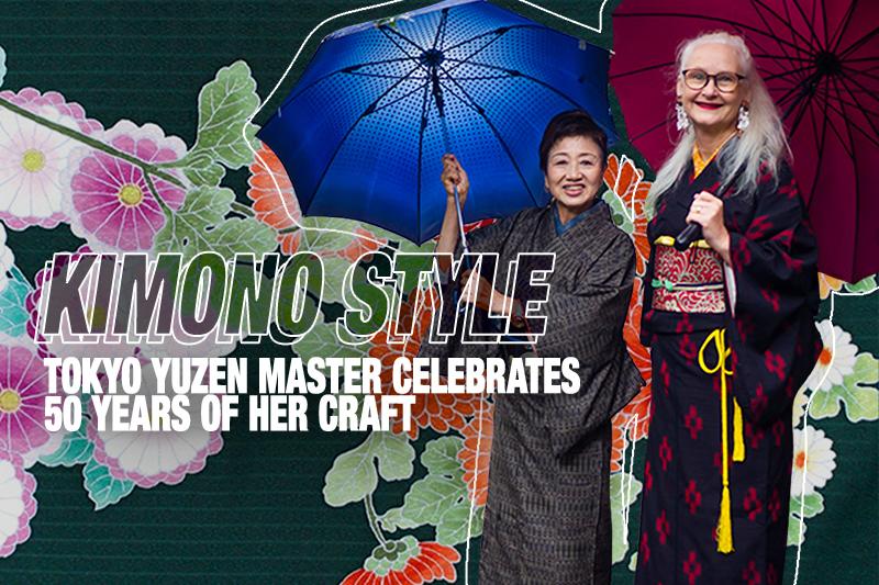 kimono-style-tokyo-yuzen-master-celebrates-50-years-of-her-craft