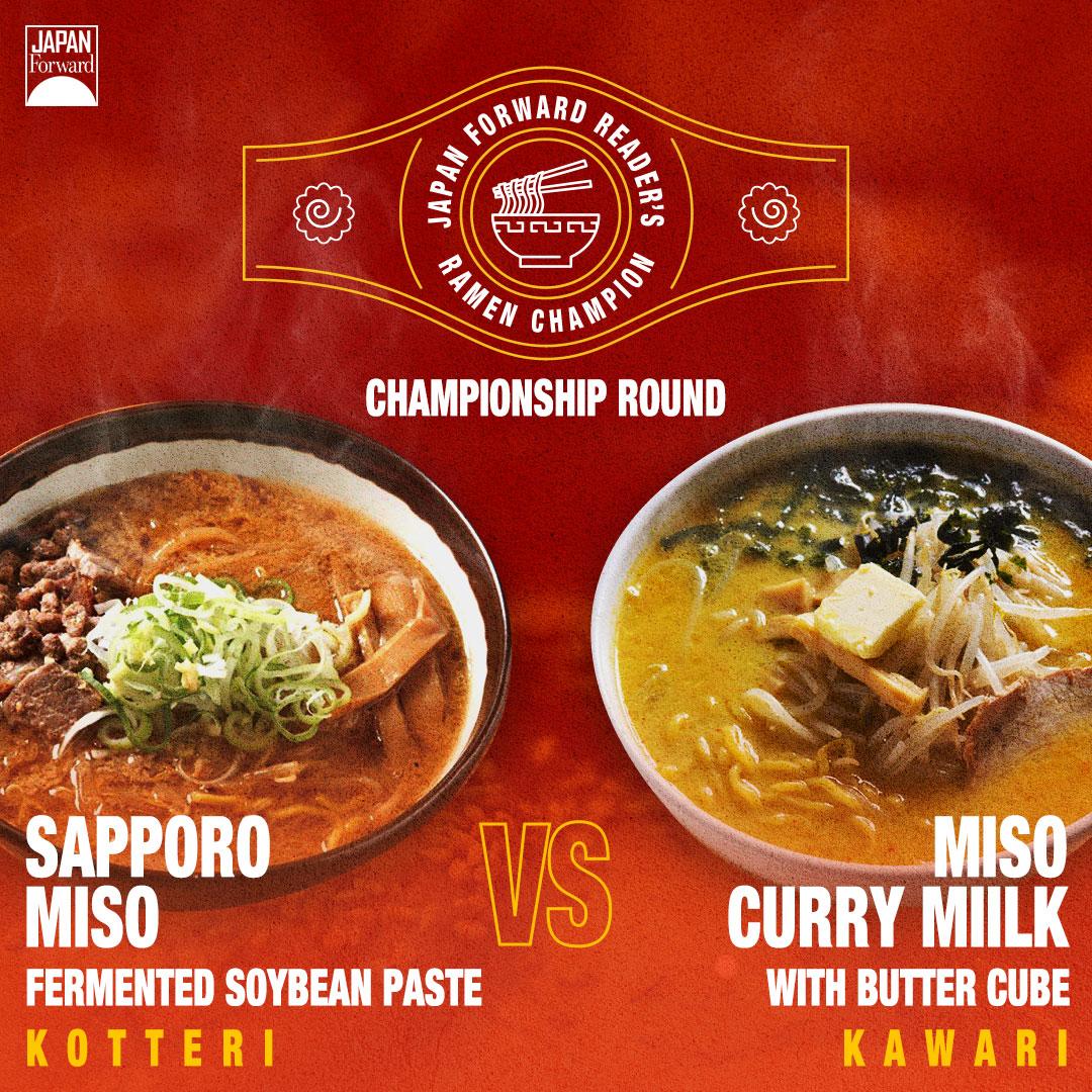 the-ramen-bracket-on-japan-forward-championship-round-championship