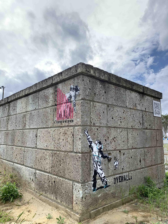 Artwork Brings Futaba Town Back from Fukushima Disaster 009