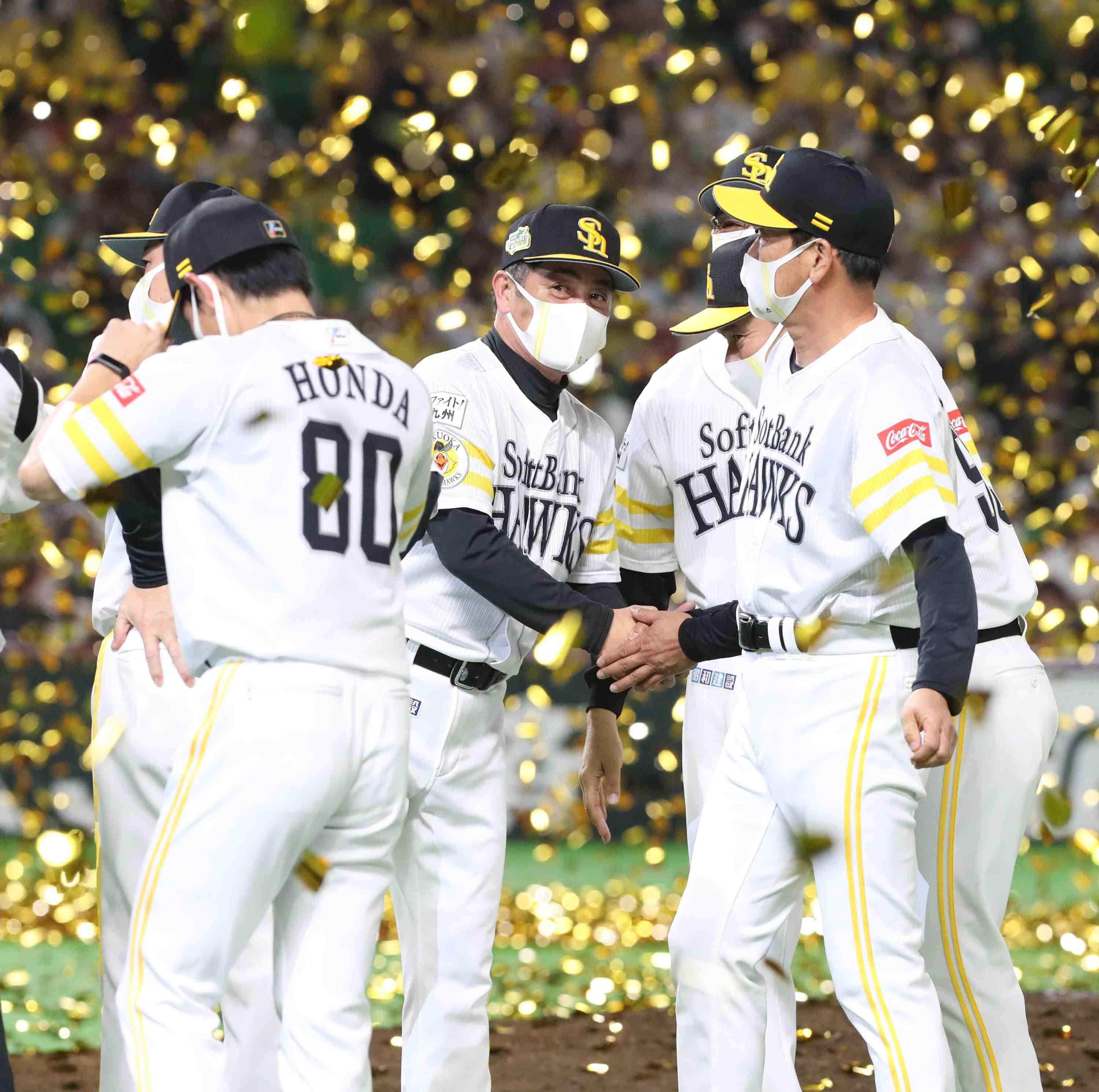 Baseball Winner Fukuoka SoftBank Hawks