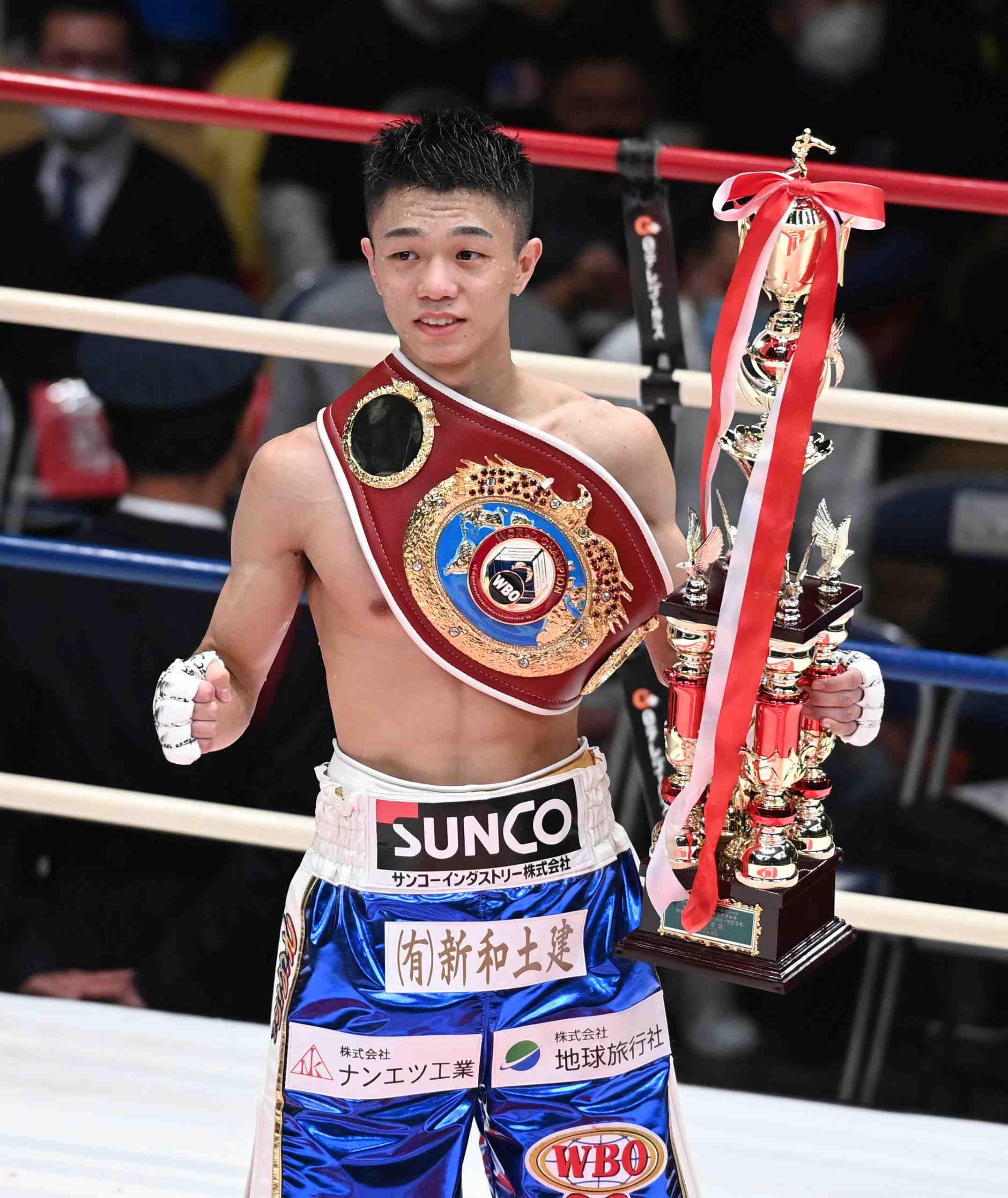 Boxer Junto Nakatani won the WBO flyweight title