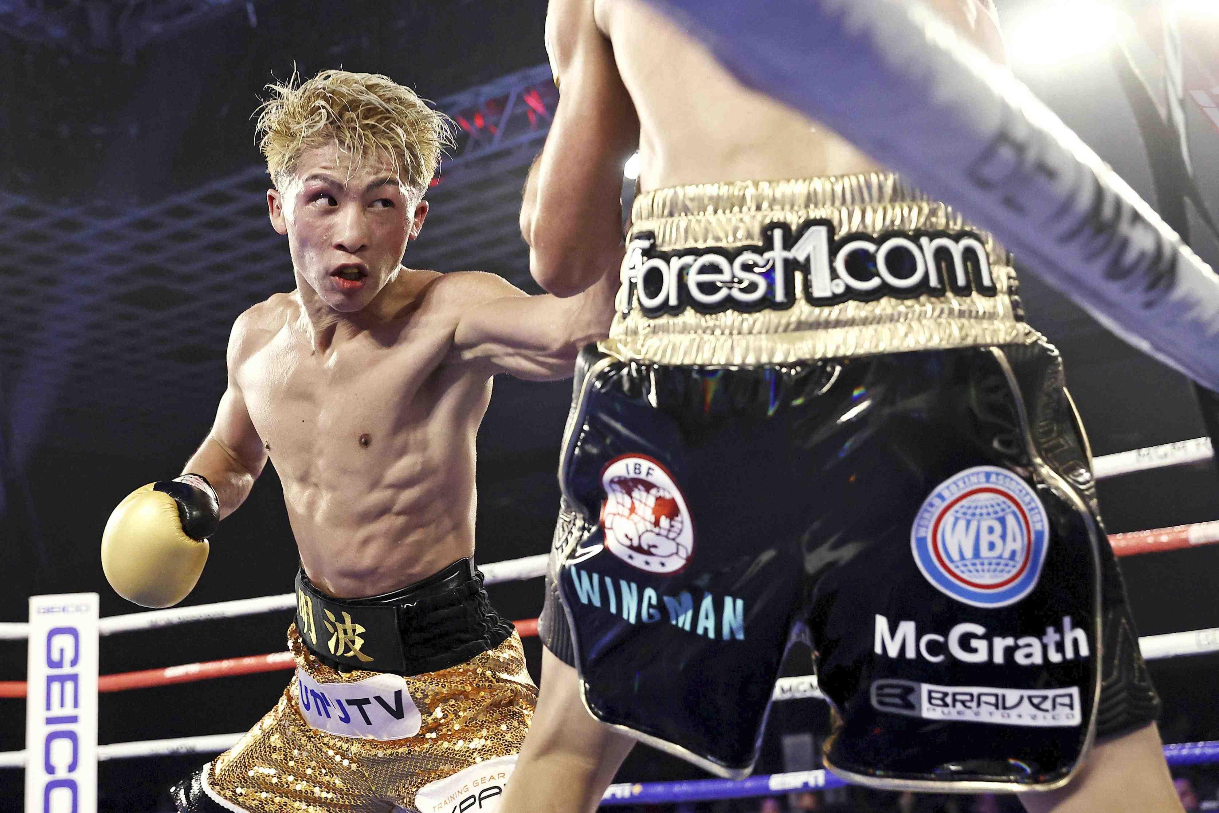 Boxing Naoya Inoue KOs Moloney at Las Vegas 002