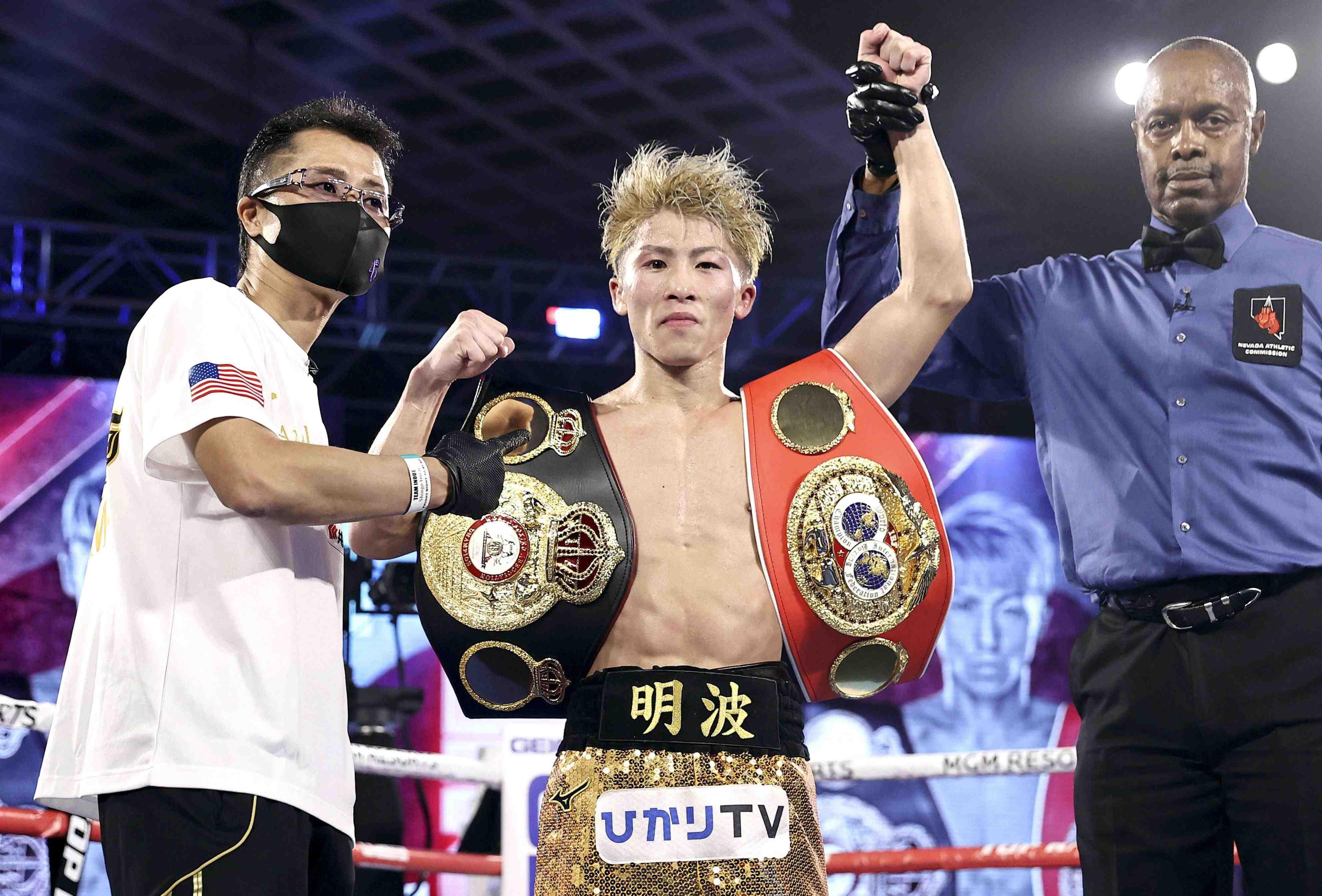 Boxing Naoya Inoue KOs Moloney at Las Vegas 003