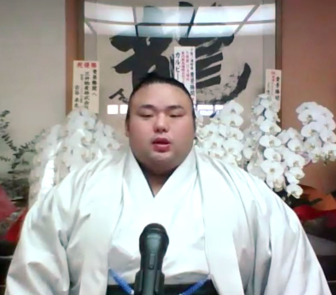 Sumo Takakeisho 001